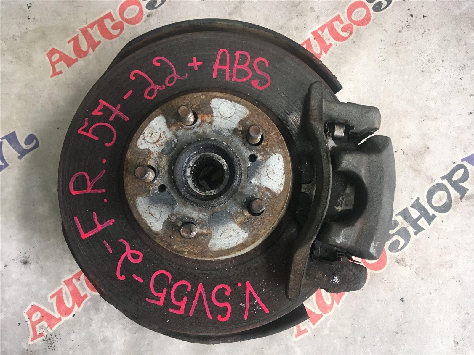 Ступица Toyota Vista SV55 3SFE передняя правая (б/у)