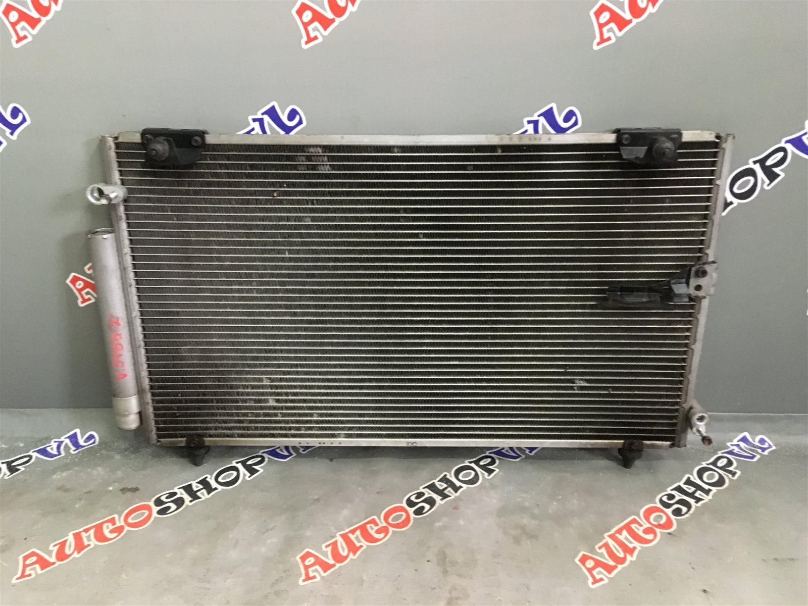 Радиатор кондиционера Toyota Vista AZV50 1AZFSE (б/у)