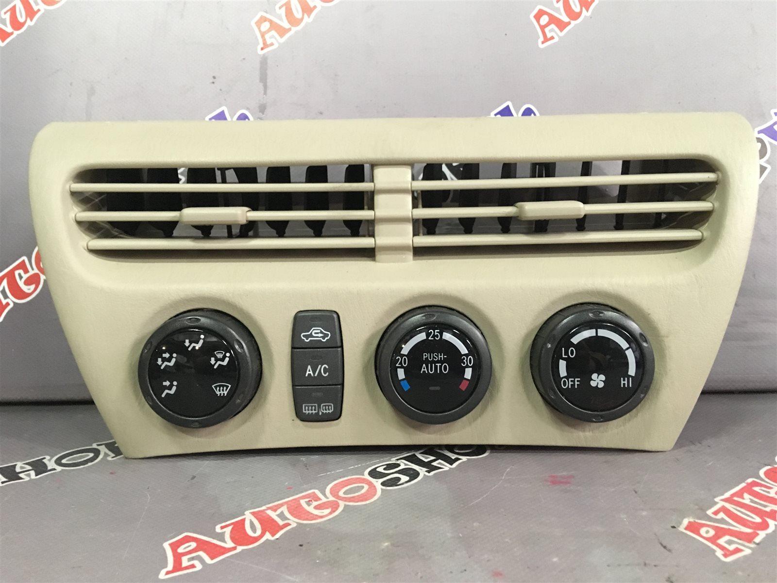 Блок управления климат-контролем Toyota Vista AZV50 1AZFSE (б/у)