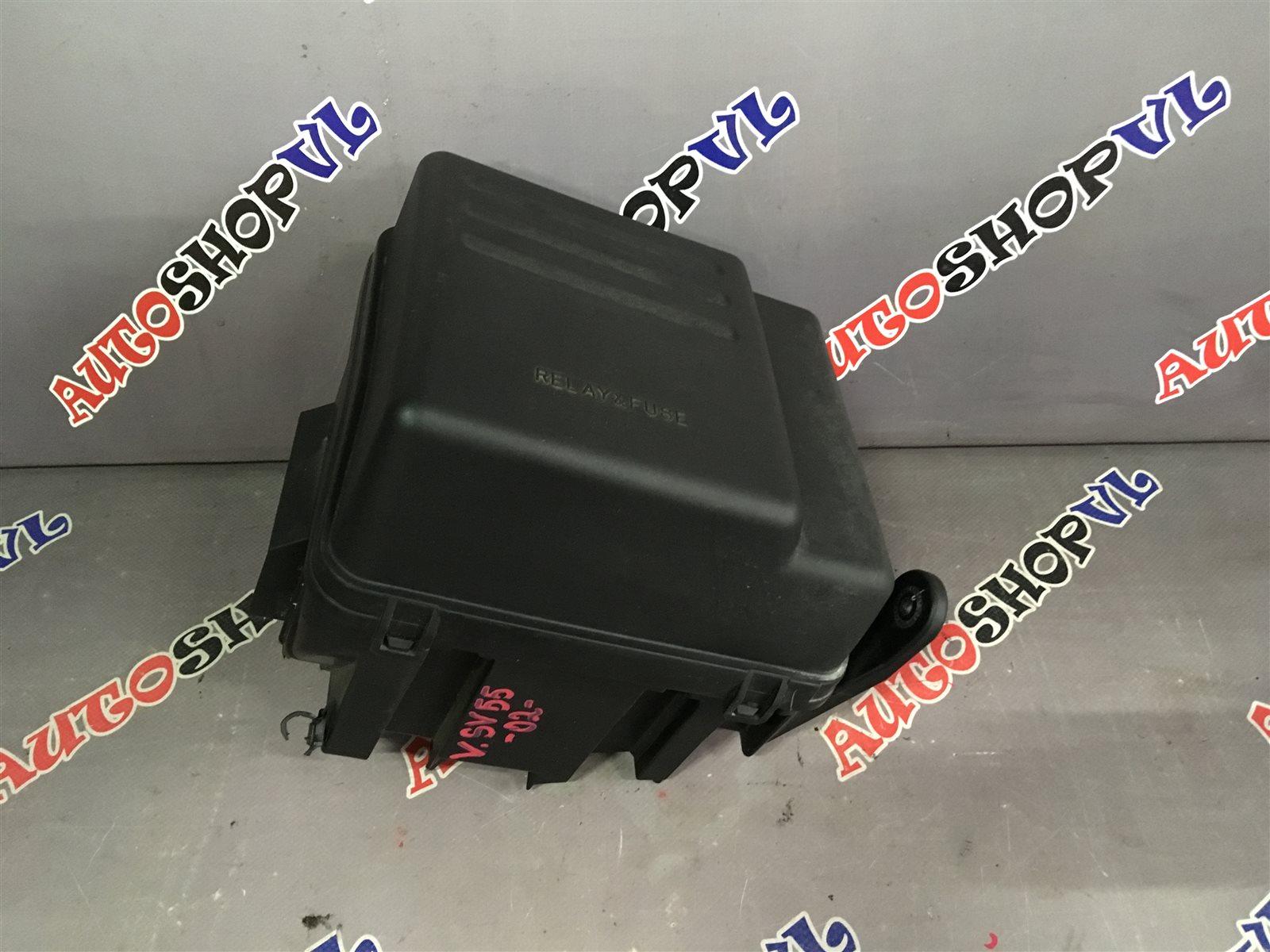 Блок предохранителей под капот Toyota Vista AZV50 1AZFSE (б/у)