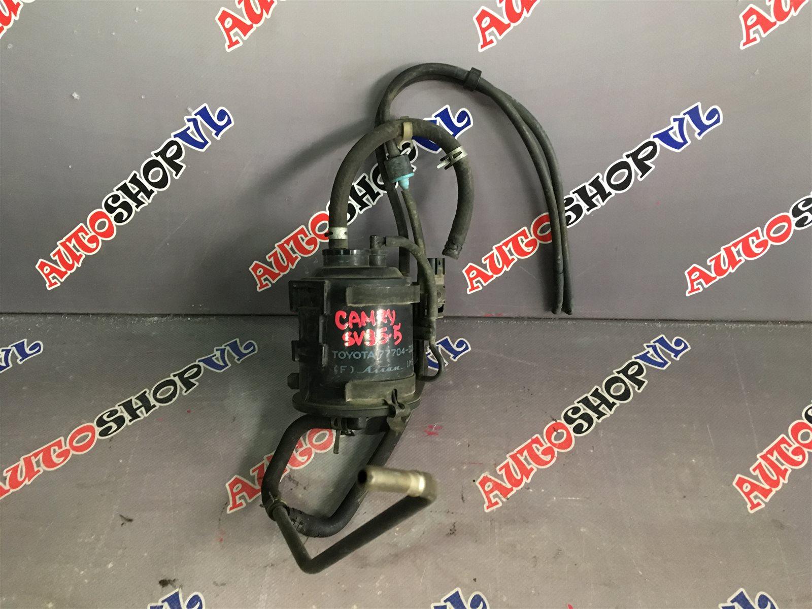 Фильтр паров топлива Toyota Camry SV30 4SFE (б/у)