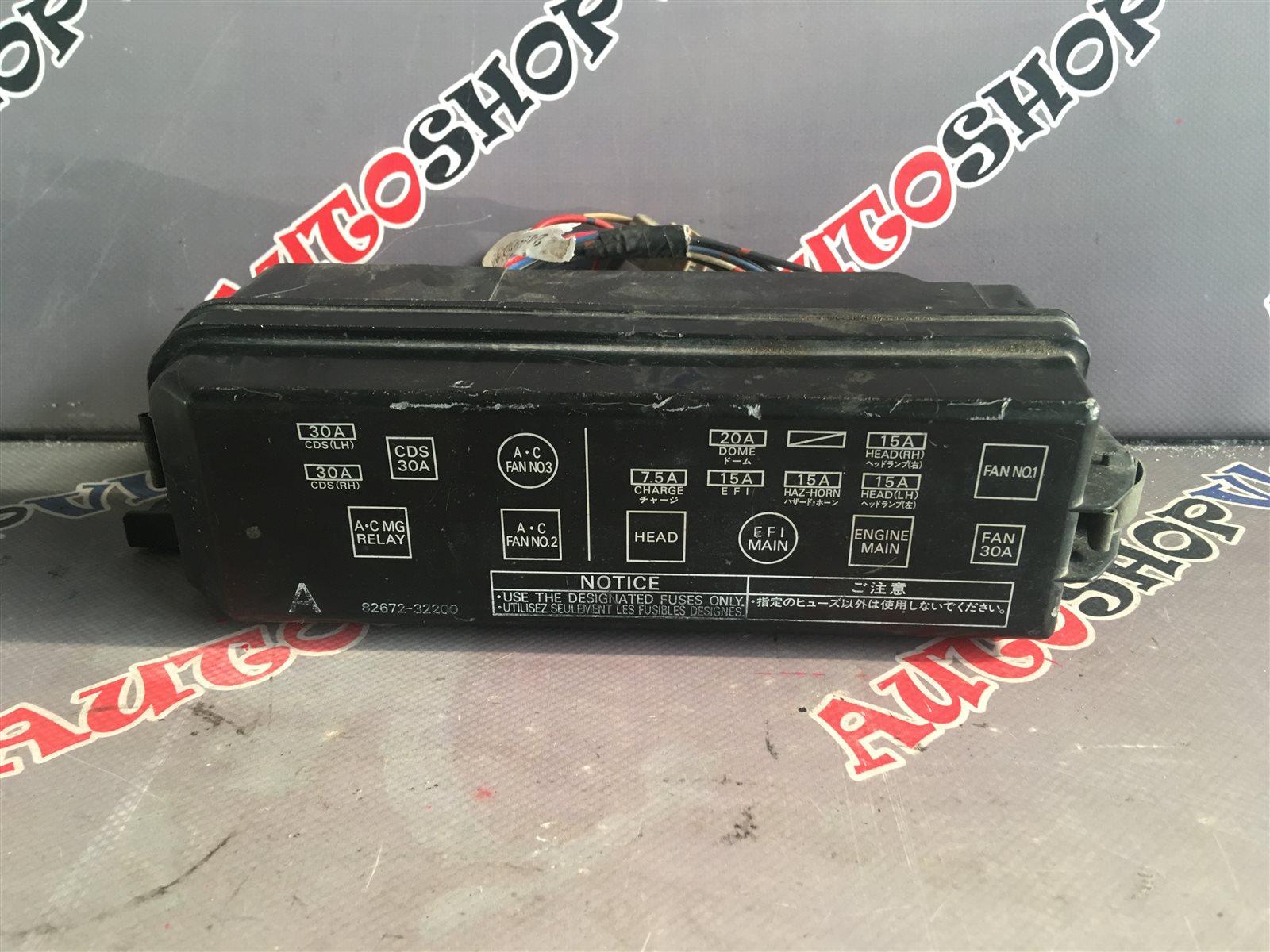 Блок предохранителей под капот Toyota Vista SV22 4SFI (б/у)