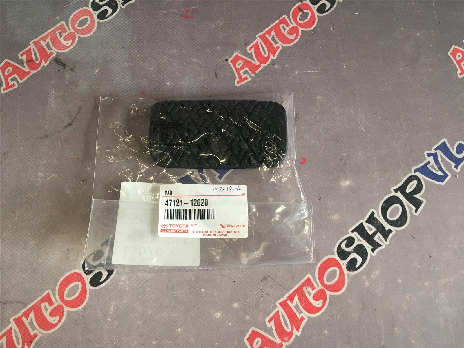 Накладка на педаль Toyota Corolla Ceres AE101