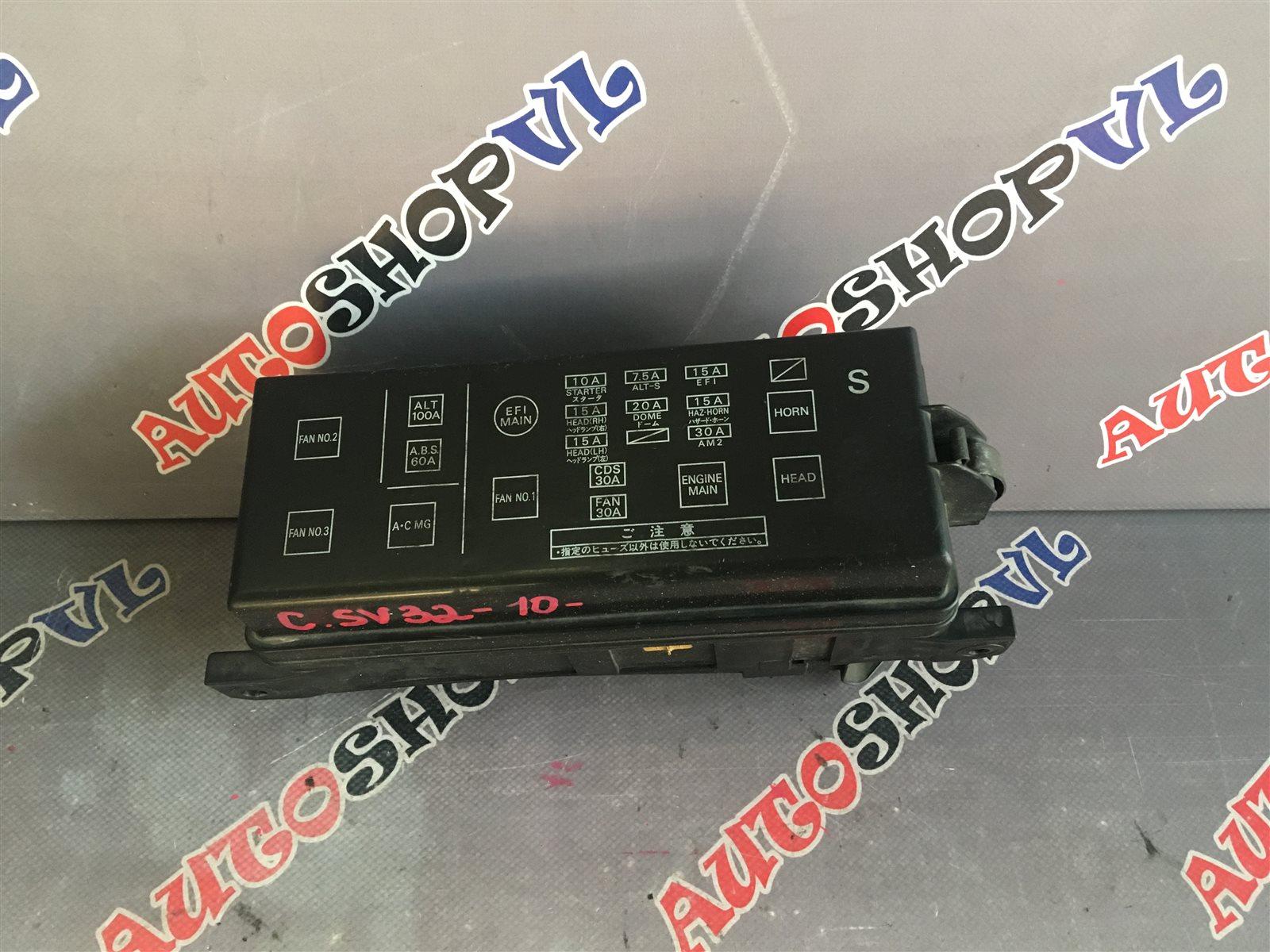 Блок предохранителей под капот Toyota Camry SV30 (б/у)