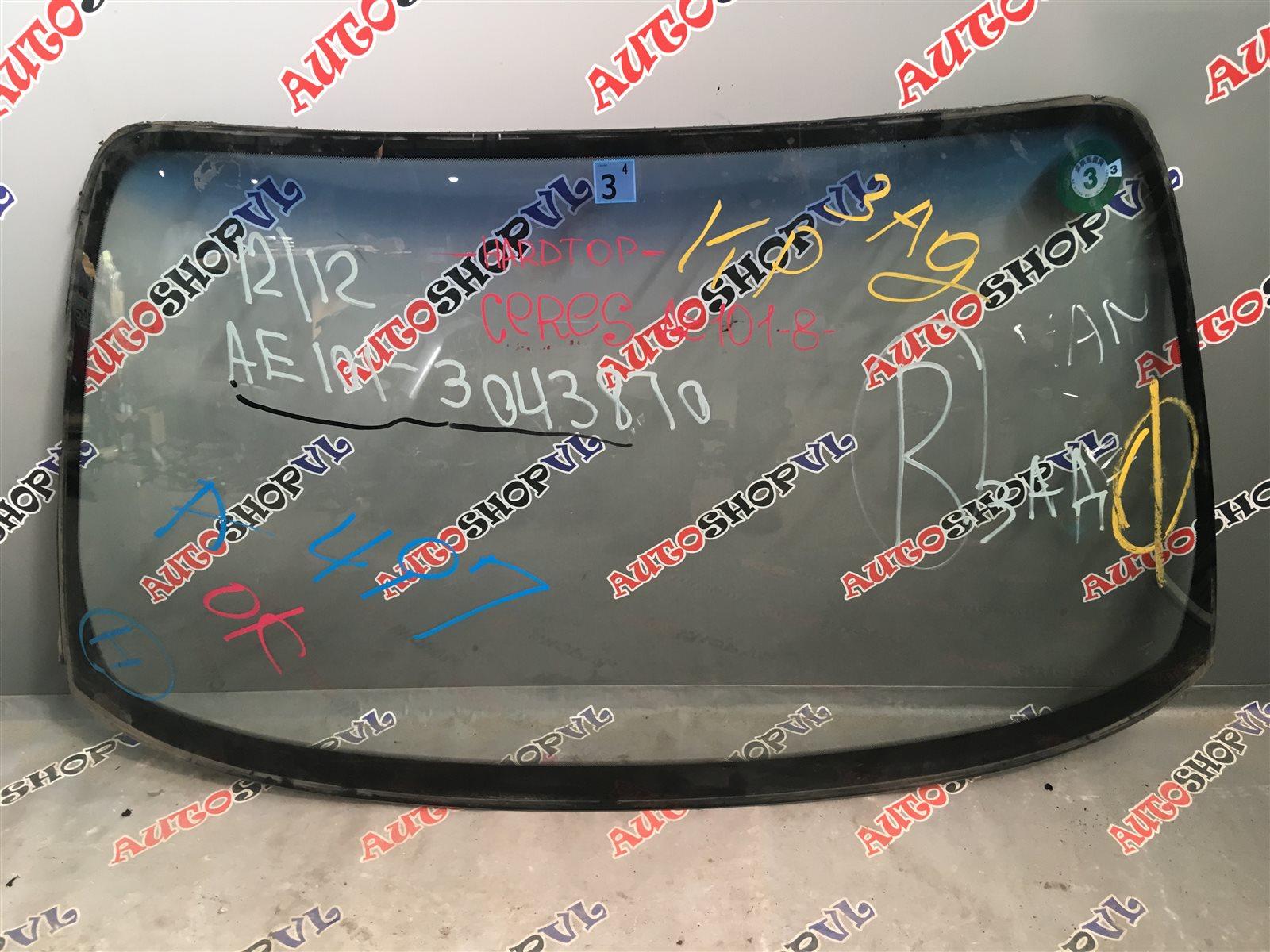 Лобовое стекло Toyota Corolla Ceres AE101 (б/у)