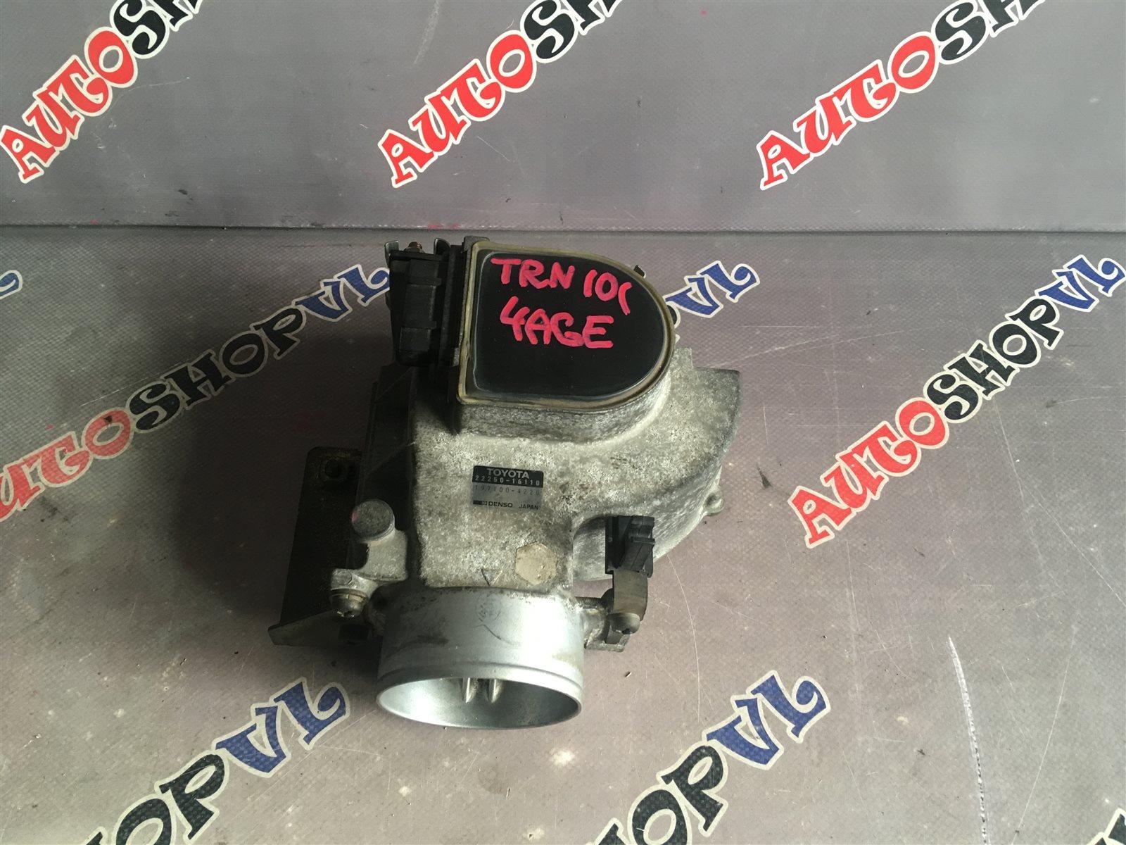 Датчик расхода воздуха Toyota Sprinter Trueno AE101 4AGE (б/у)