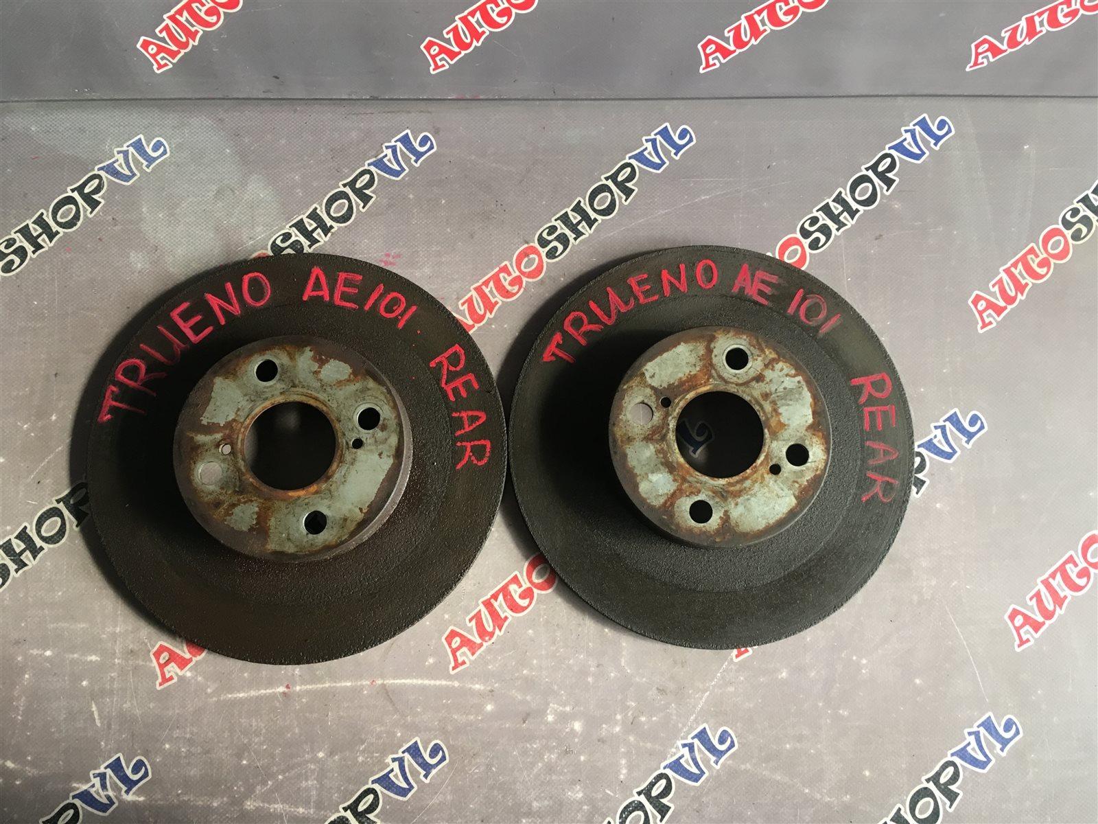 Тормозной диск Toyota Sprinter Trueno AE101 задний (б/у)
