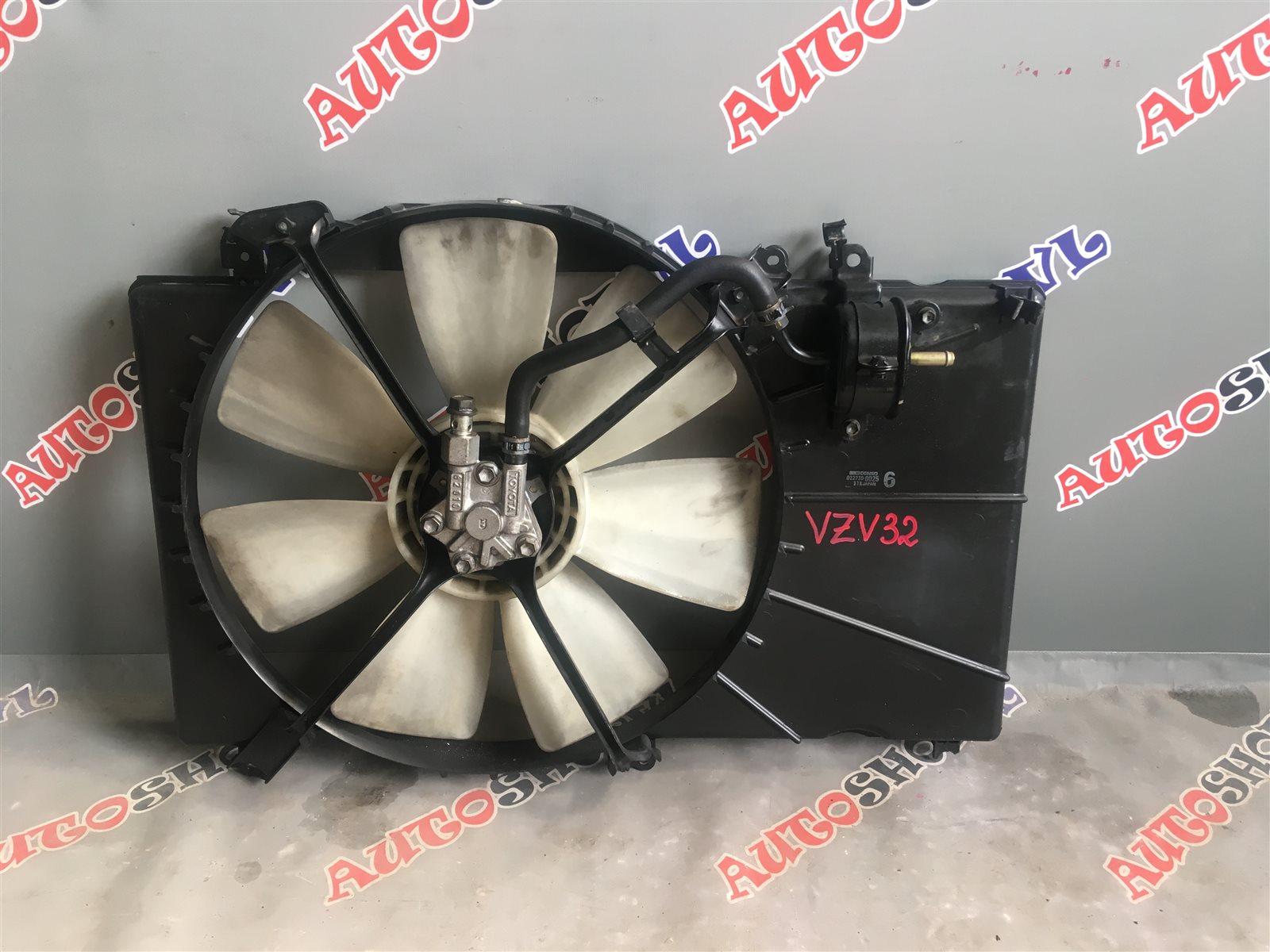 Диффузор радиатора Toyota Camry Prominent VZV33 4VZFE (б/у)