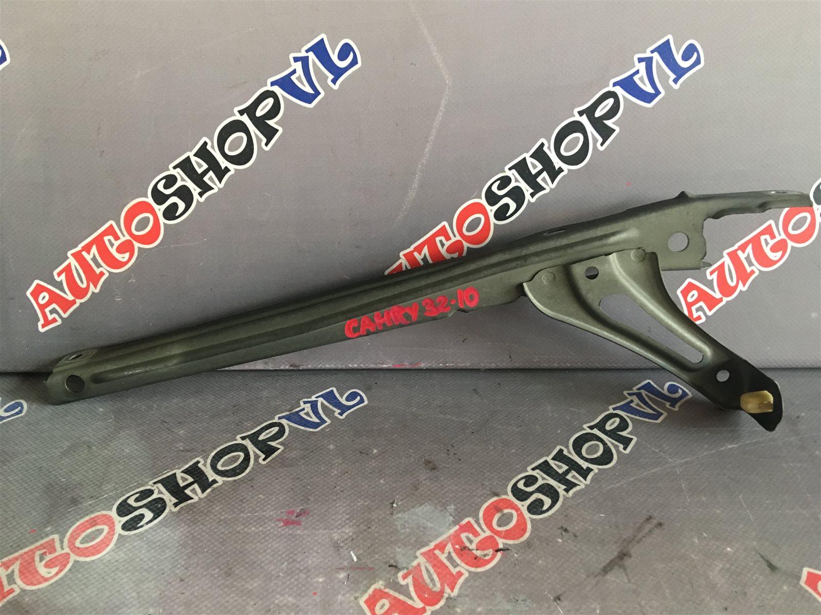 Жесткость подкапотного замка Toyota Camry SV30 1990 (б/у)
