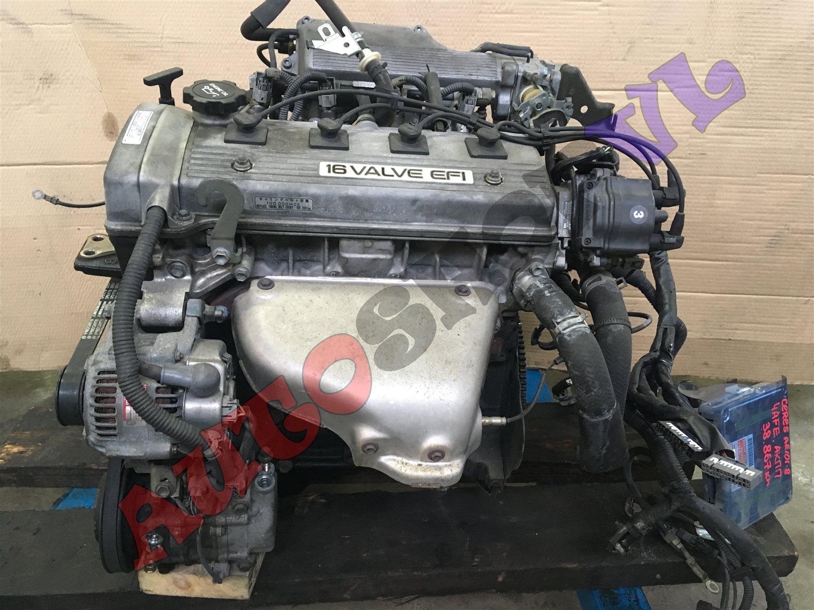 Двигатель Toyota Corolla Ceres AE101 4AFE (б/у)
