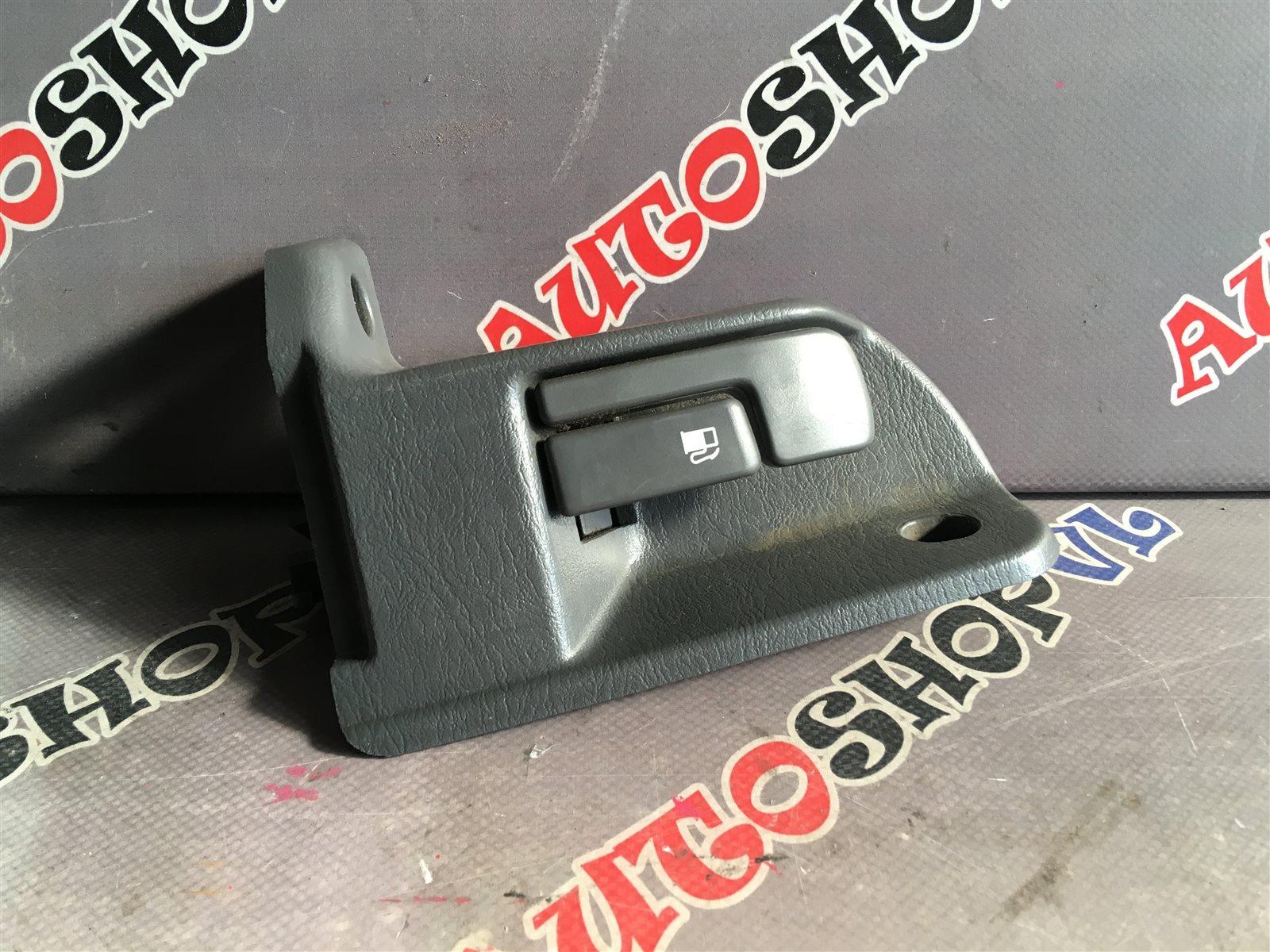 Ручка открывания бензобака Toyota Camry SV30 (б/у)