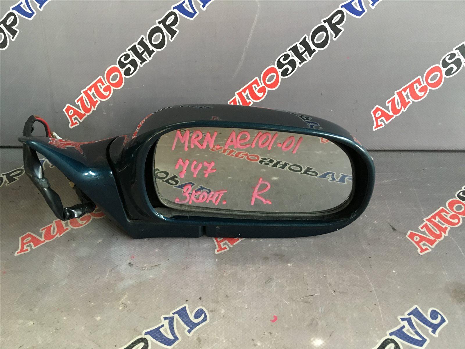 Зеркало Toyota Sprinter Marino AE101 переднее правое (б/у)