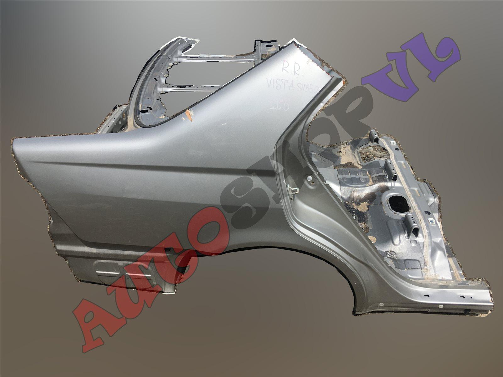 Крыло Toyota Vista AZV50 1AZFSE заднее правое (б/у)