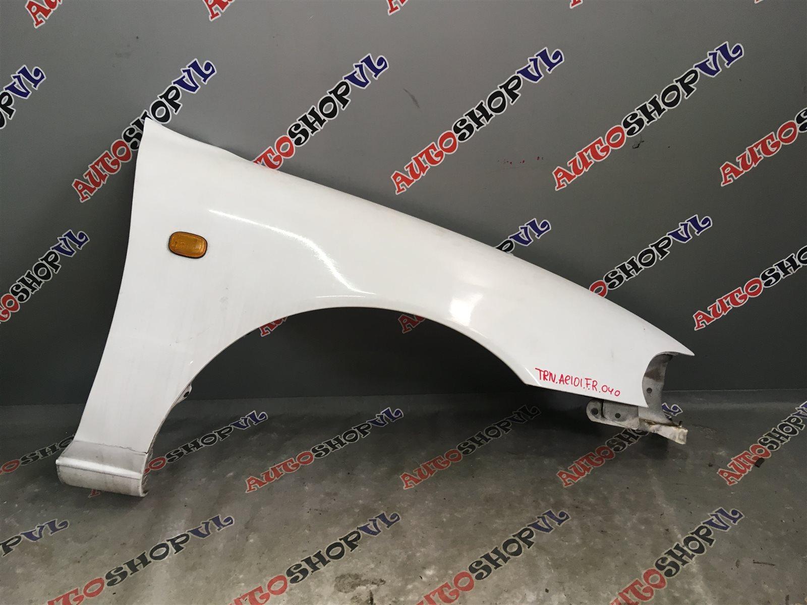 Крыло Toyota Sprinter Trueno AE101 переднее правое (б/у)