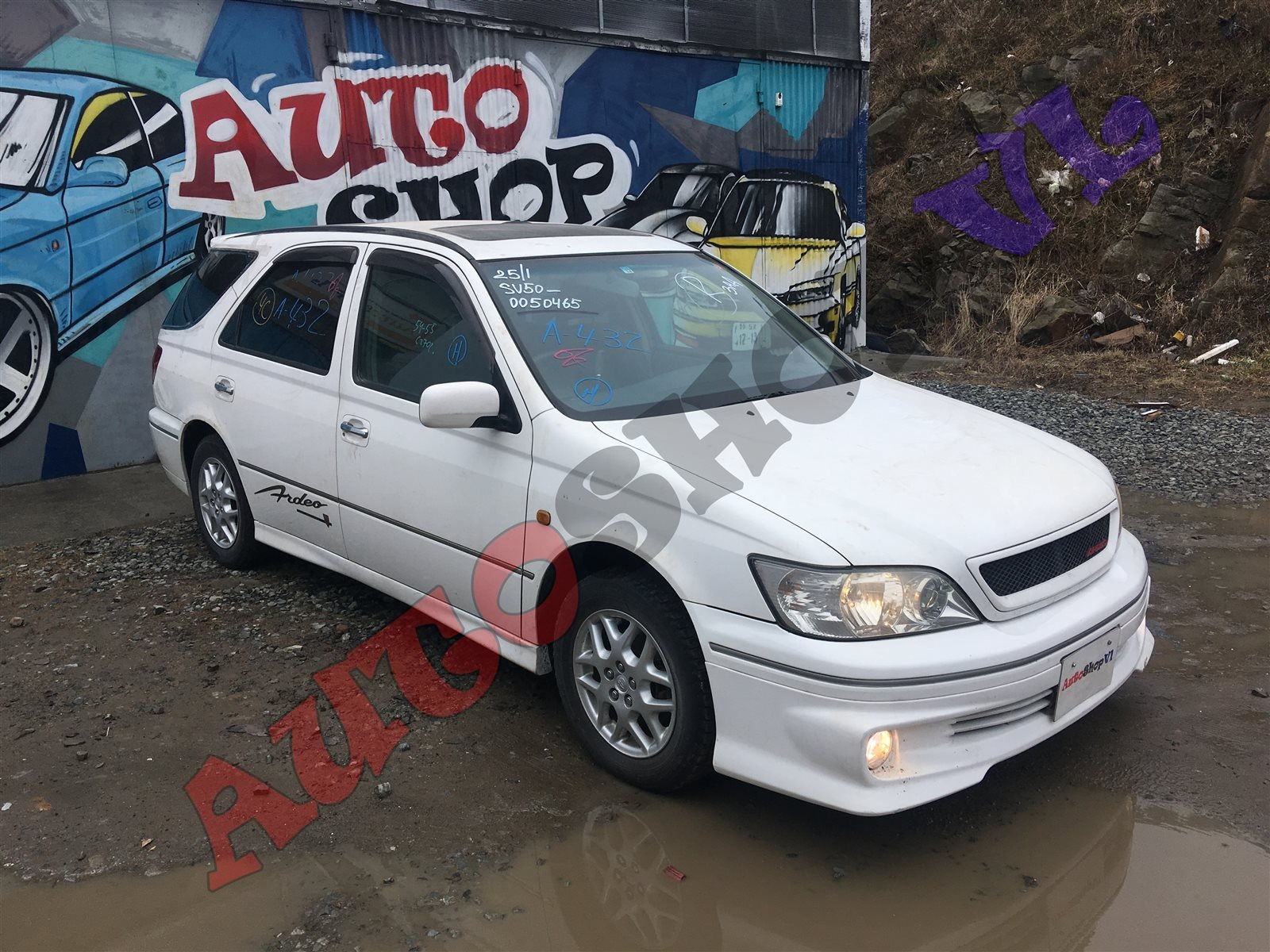 Двигатель Toyota Vista Ardeo SV50 3SFSE 06.1998 (б/у)