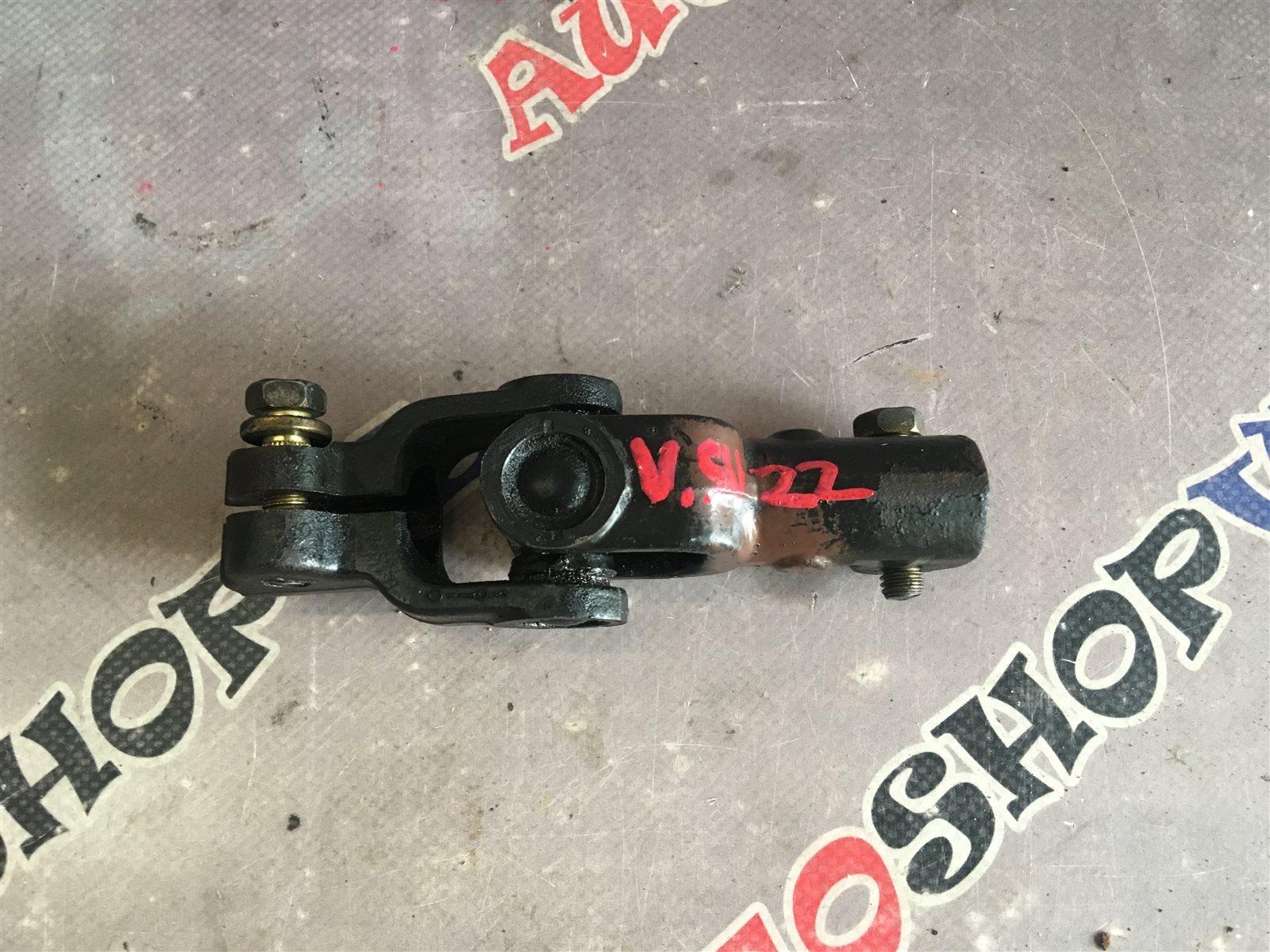 Рулевой карданчик Toyota Vista SV22 4SFI (б/у)