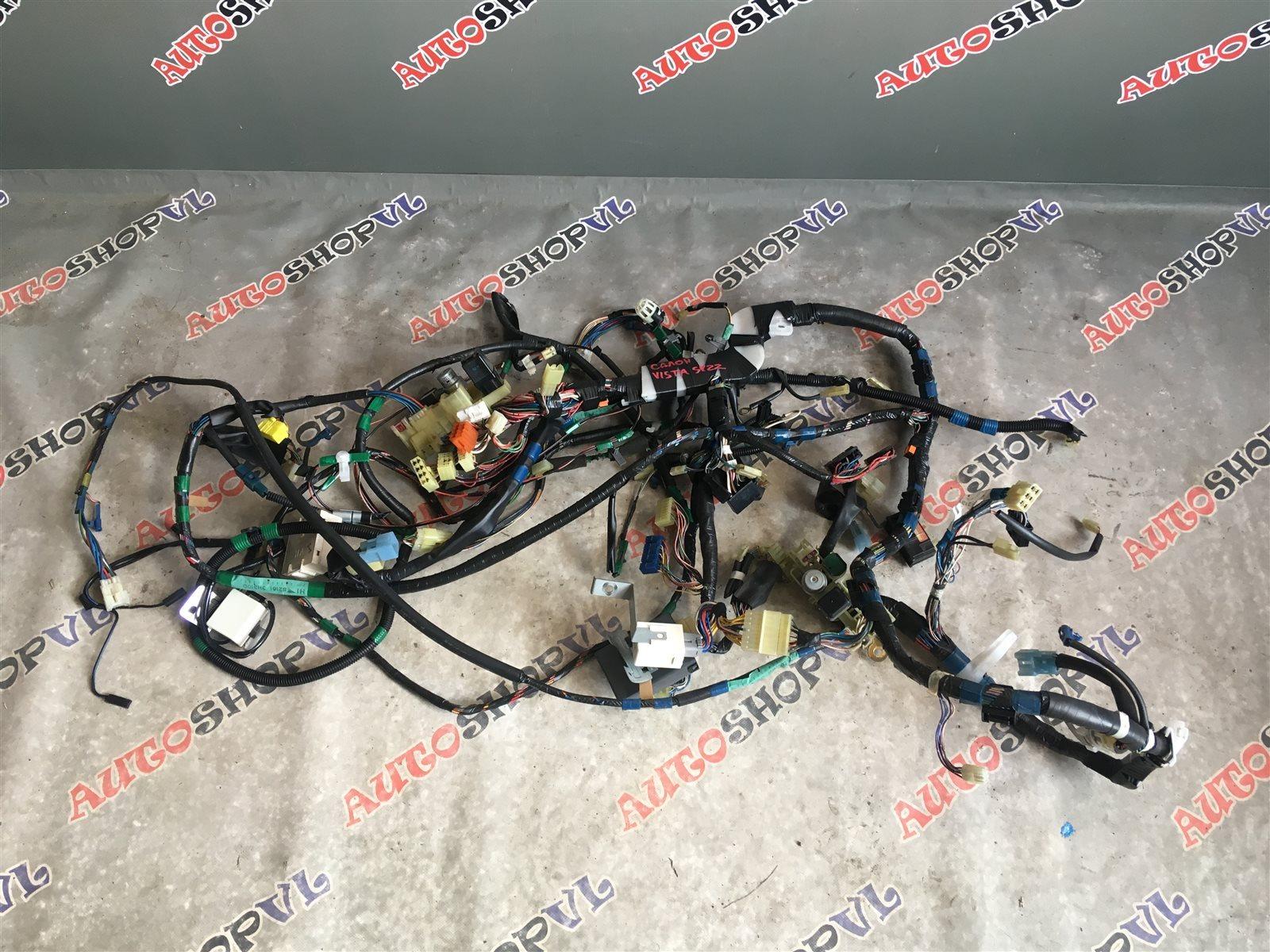 Электропроводка салона Toyota Vista SV22 4SFI (б/у)