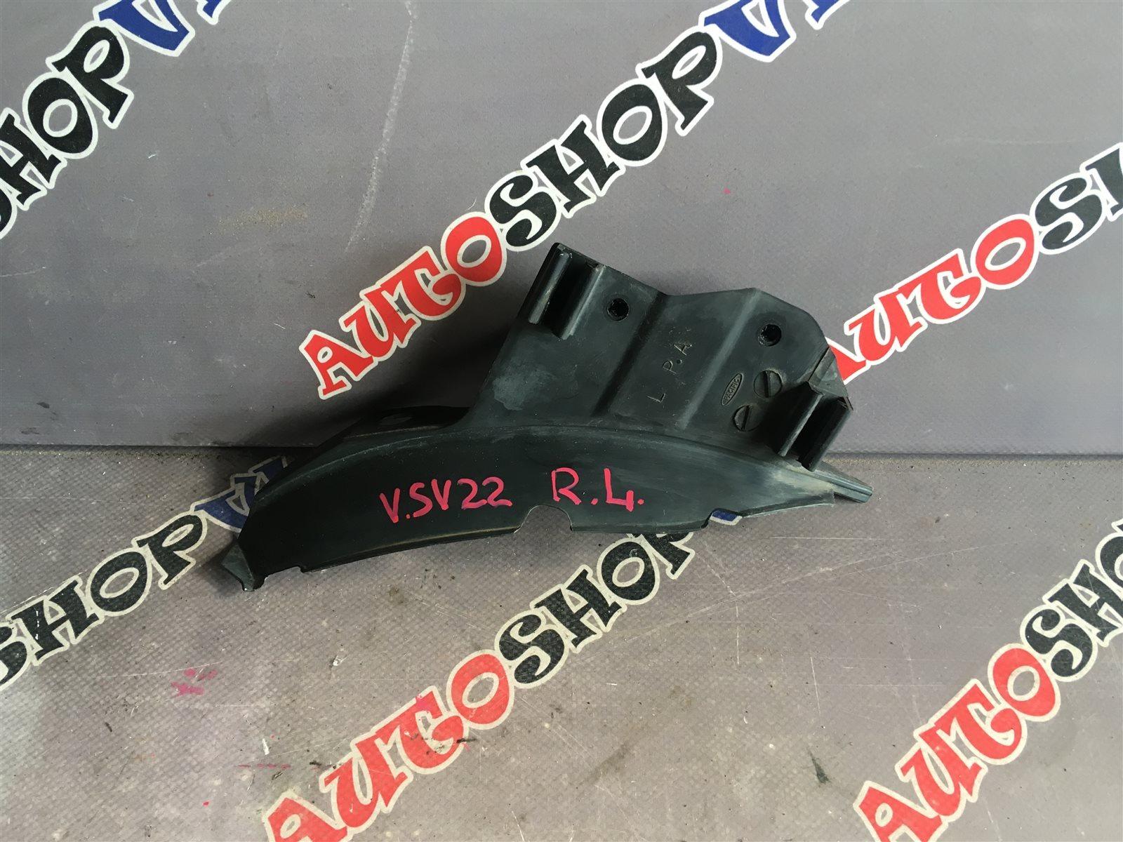 Крепление бампера Toyota Vista SV22 4SFI заднее левое (б/у)