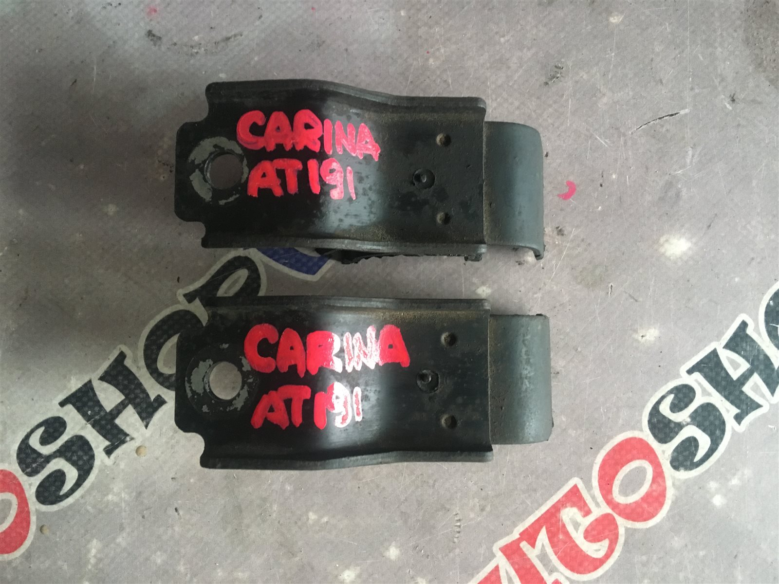 Крепление радиатора Toyota Carina AT191 7AFE верхнее (б/у)