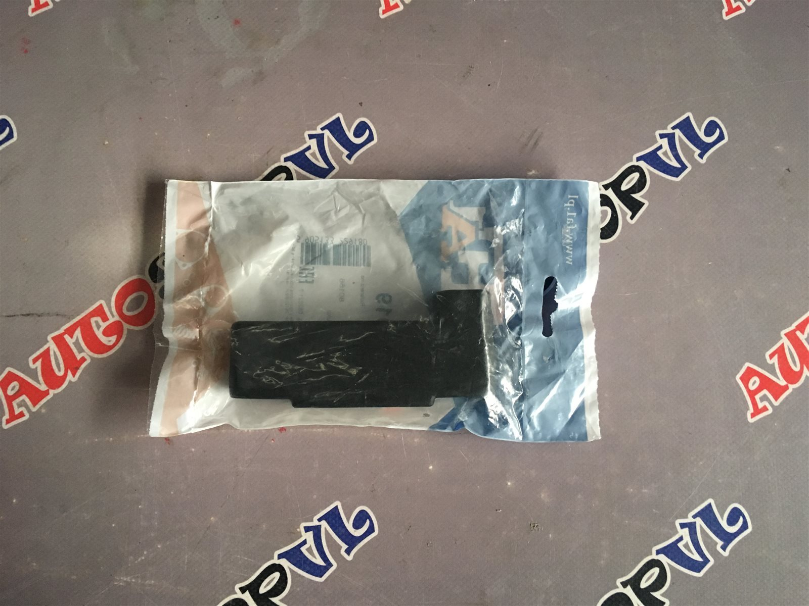 Подушка глушителя Toyota Sprinter Carib AE111