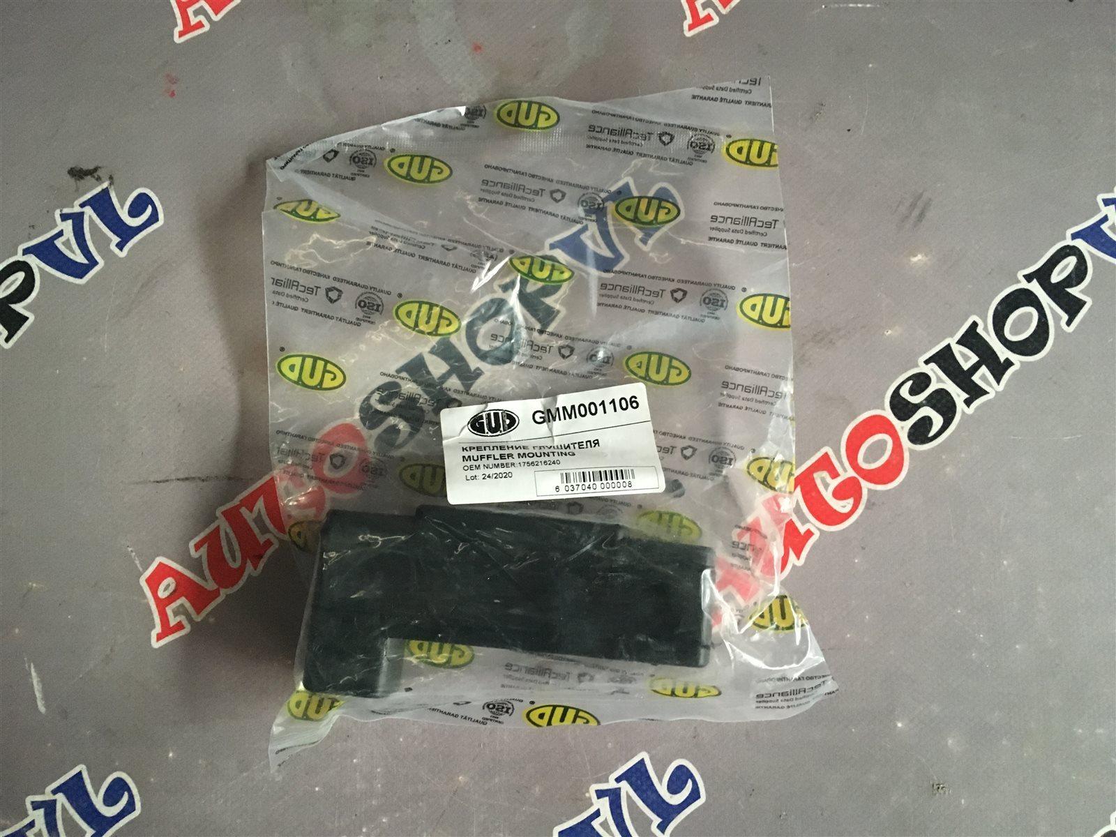 Подушка глушителя Toyota Corolla AE100