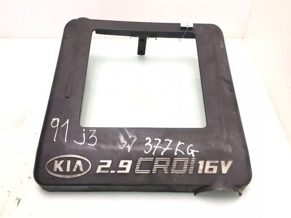 Декоративная крышка двигателя Kia Sedona 2.9 CRDI 2005 (б/у)