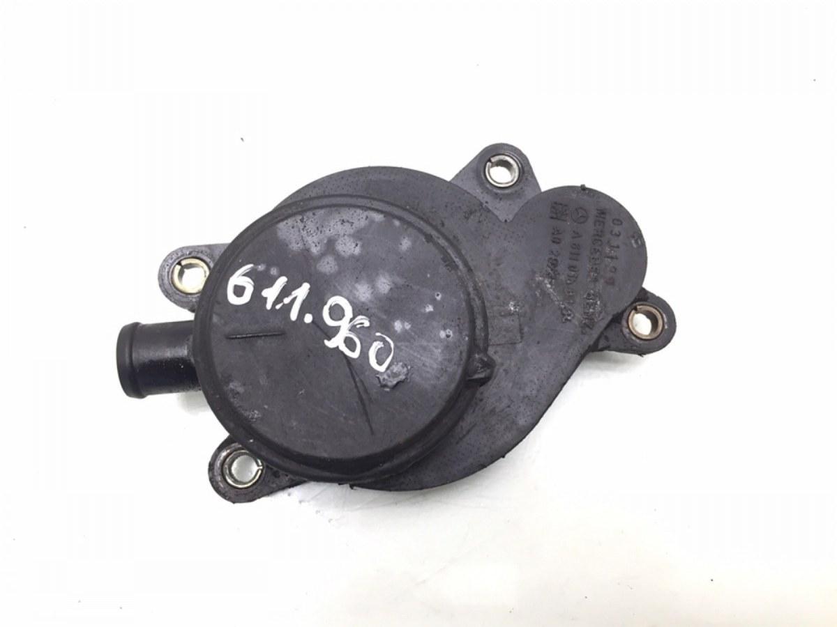 Клапан вентиляции картерных газов Mercedes C W202 2.2 CDI 2000 (б/у)