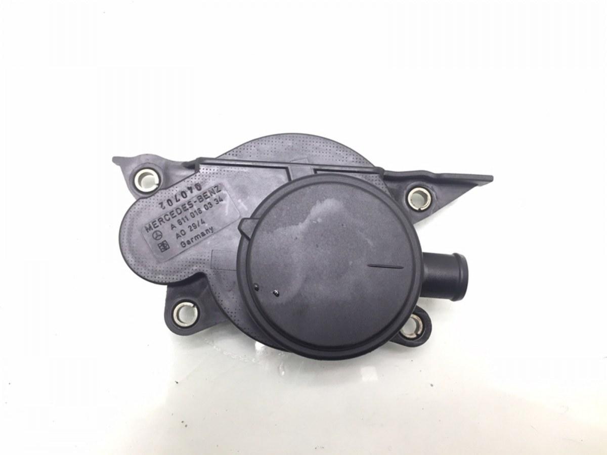 Клапан вентиляции картерных газов Mercedes C W203 2.2 DCI 2003 (б/у)
