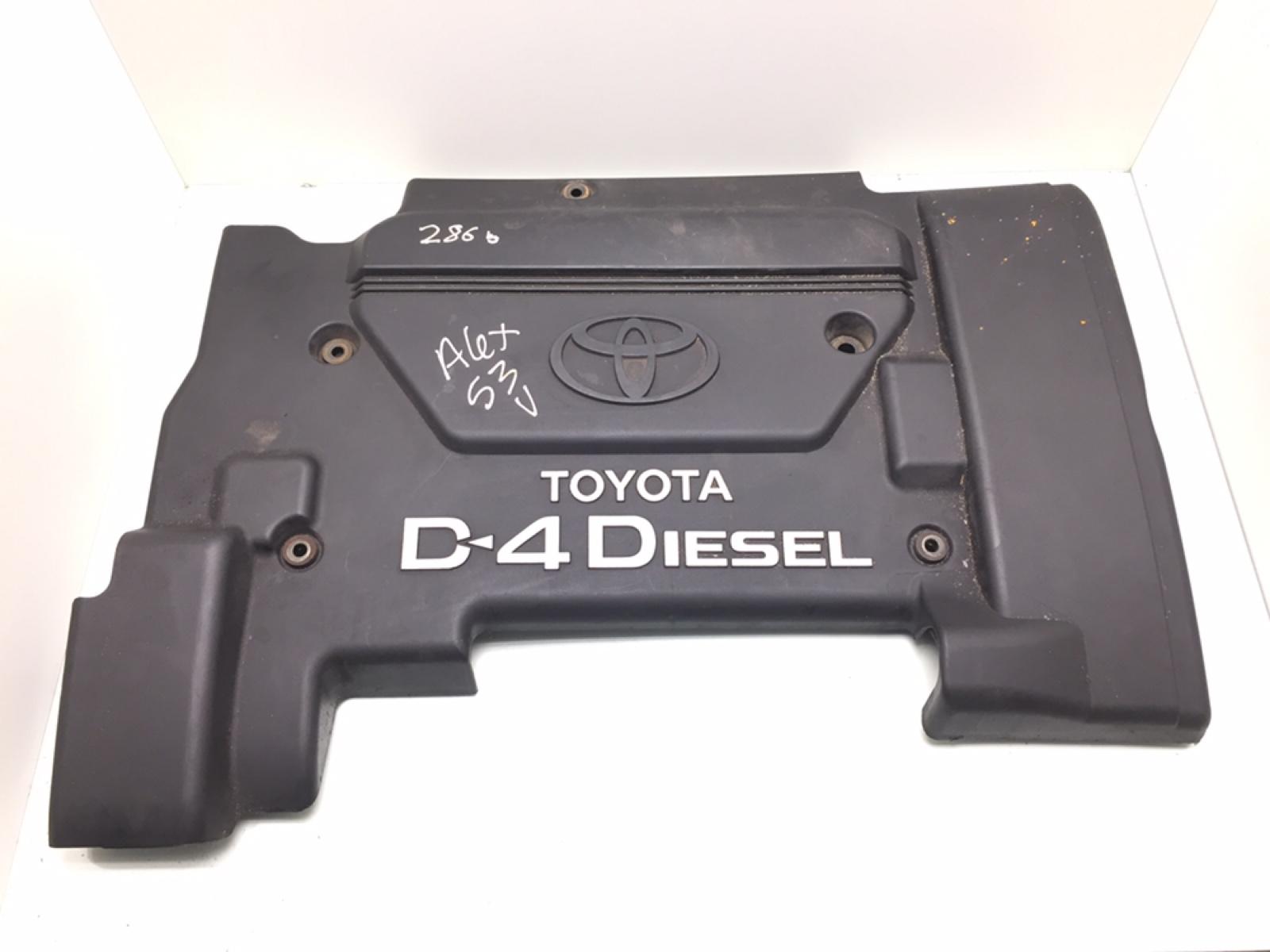 Декоративная крышка двигателя Toyota Avensis 2.0 D-4D 2005 (б/у)