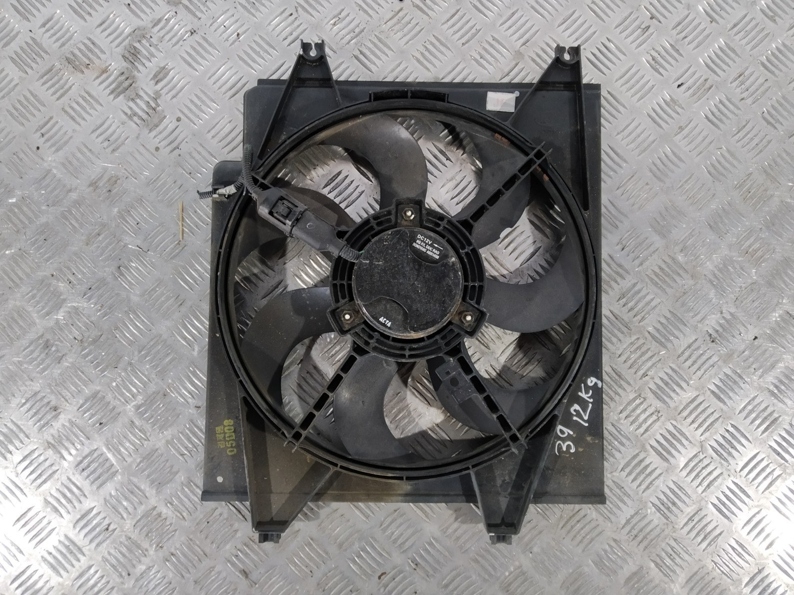 Вентилятор радиатора Kia Carens 2.0 CRDI 2005 (б/у)