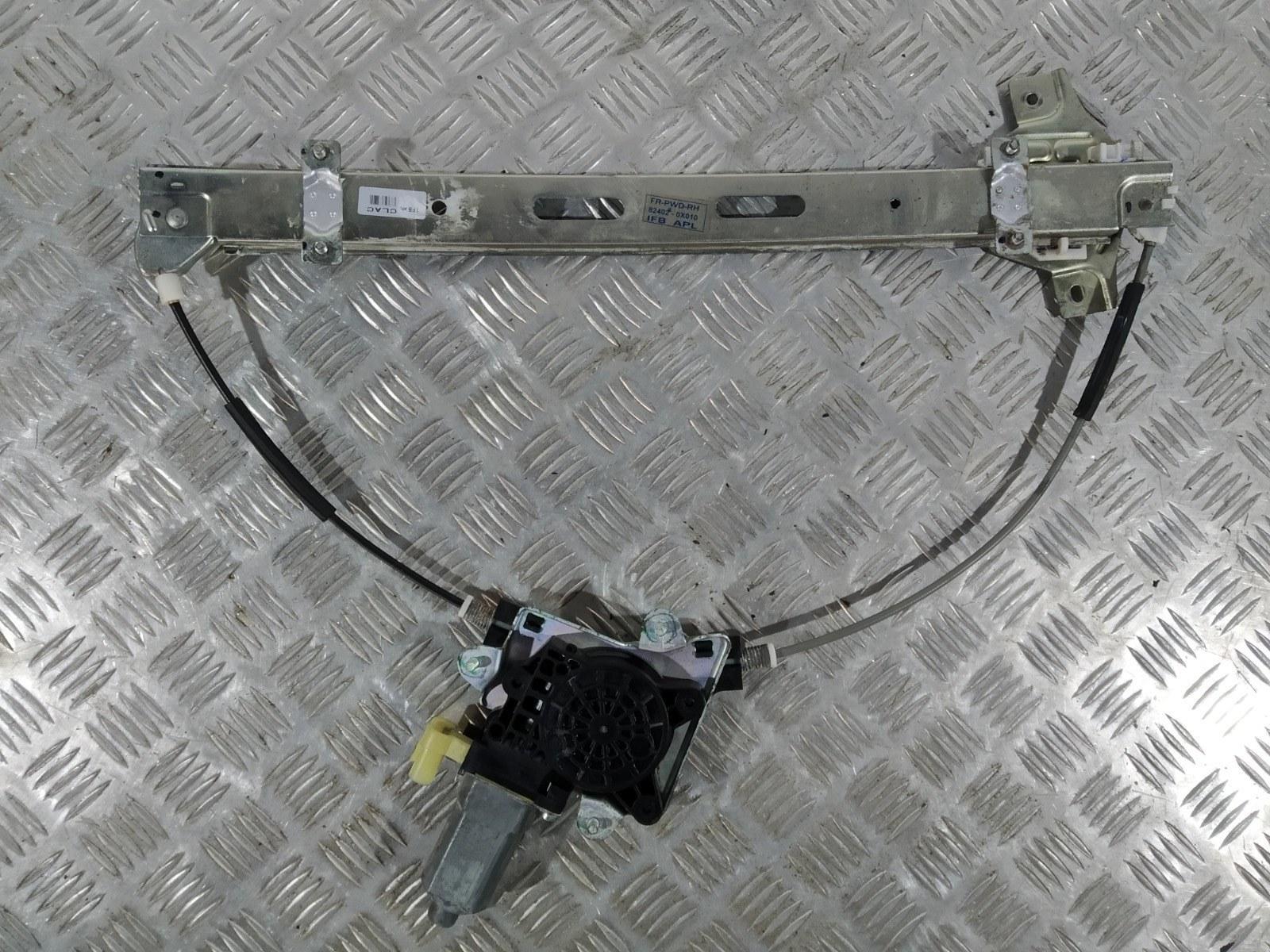 Стеклоподъемник электрический передний правый Hyundai I10 1.1 I 2008 (б/у)