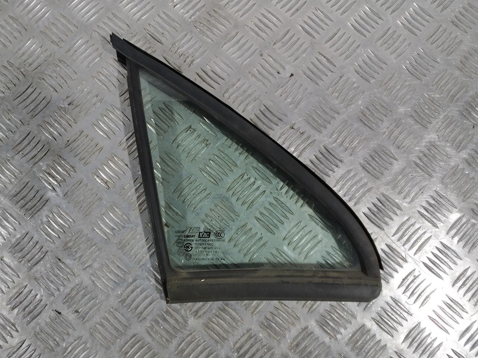 Форточка передняя правая Chevrolet Matiz 1.0 I 2006 (б/у)