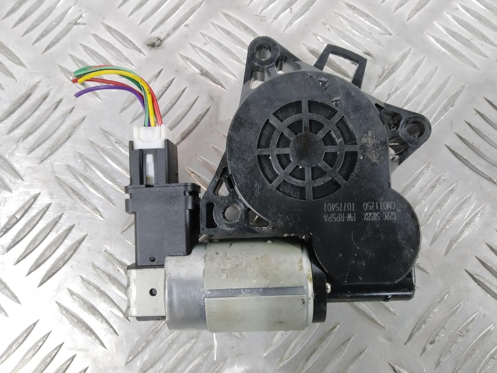Моторчик стеклоподъемника передний правый Mazda 6 2.0 I 2006 (б/у)