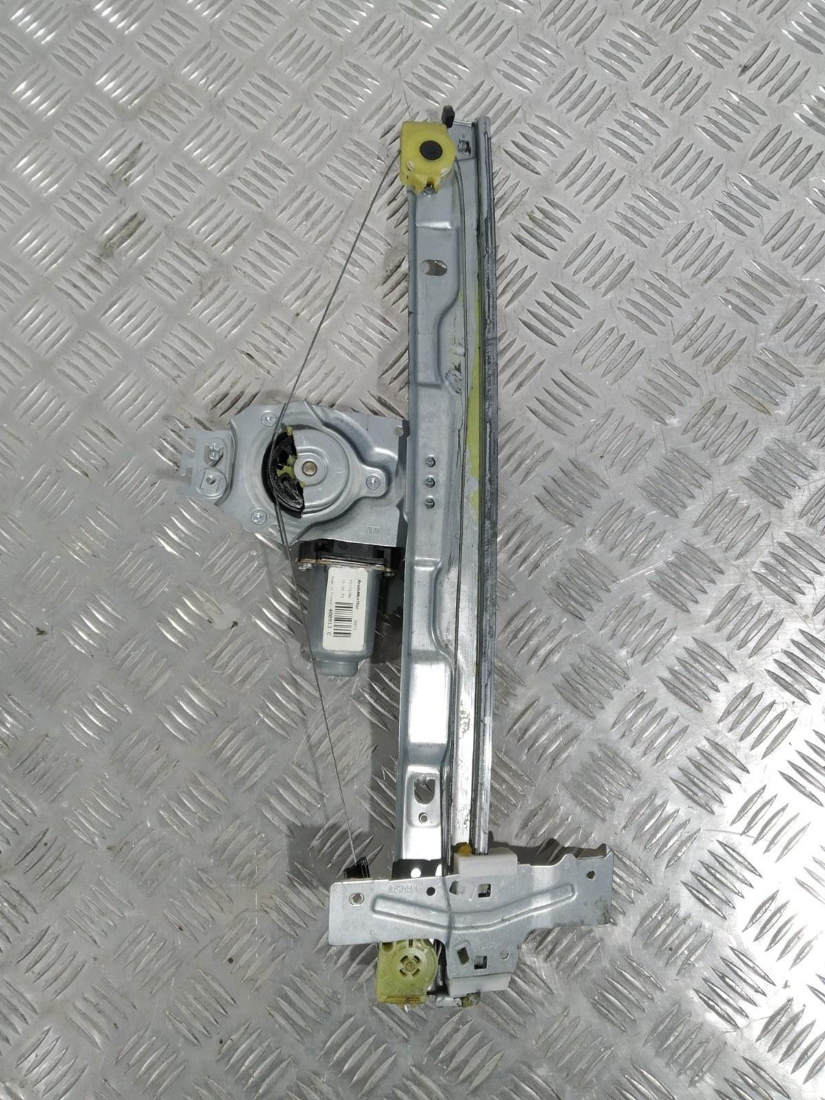 Стеклоподъемник электрический передний левый Peugeot 207 1.4 I 2006 (б/у)