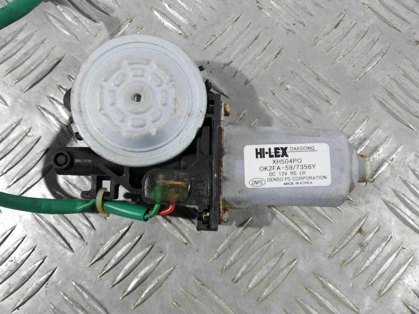 Моторчик стеклоподъемника задний левый Kia Carens 2.0 CRDI 2005 (б/у)
