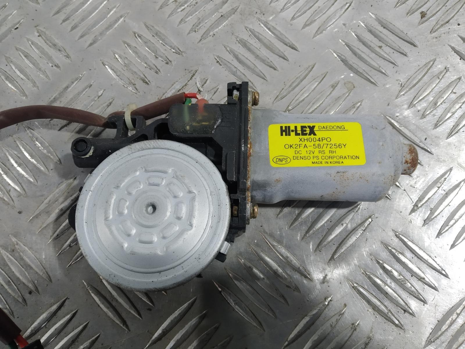 Моторчик стеклоподъемника задний правый Kia Carens 2.0 CRDI 2005 (б/у)