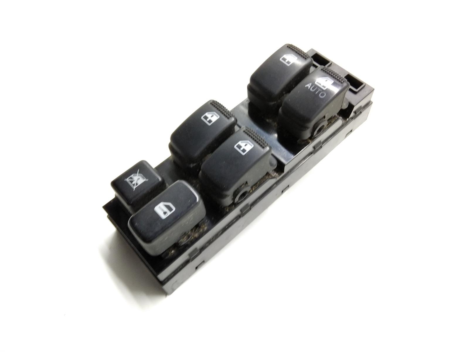 Кнопка стеклоподъемника Kia Sorento 2.5 CRDI 2004 (б/у)