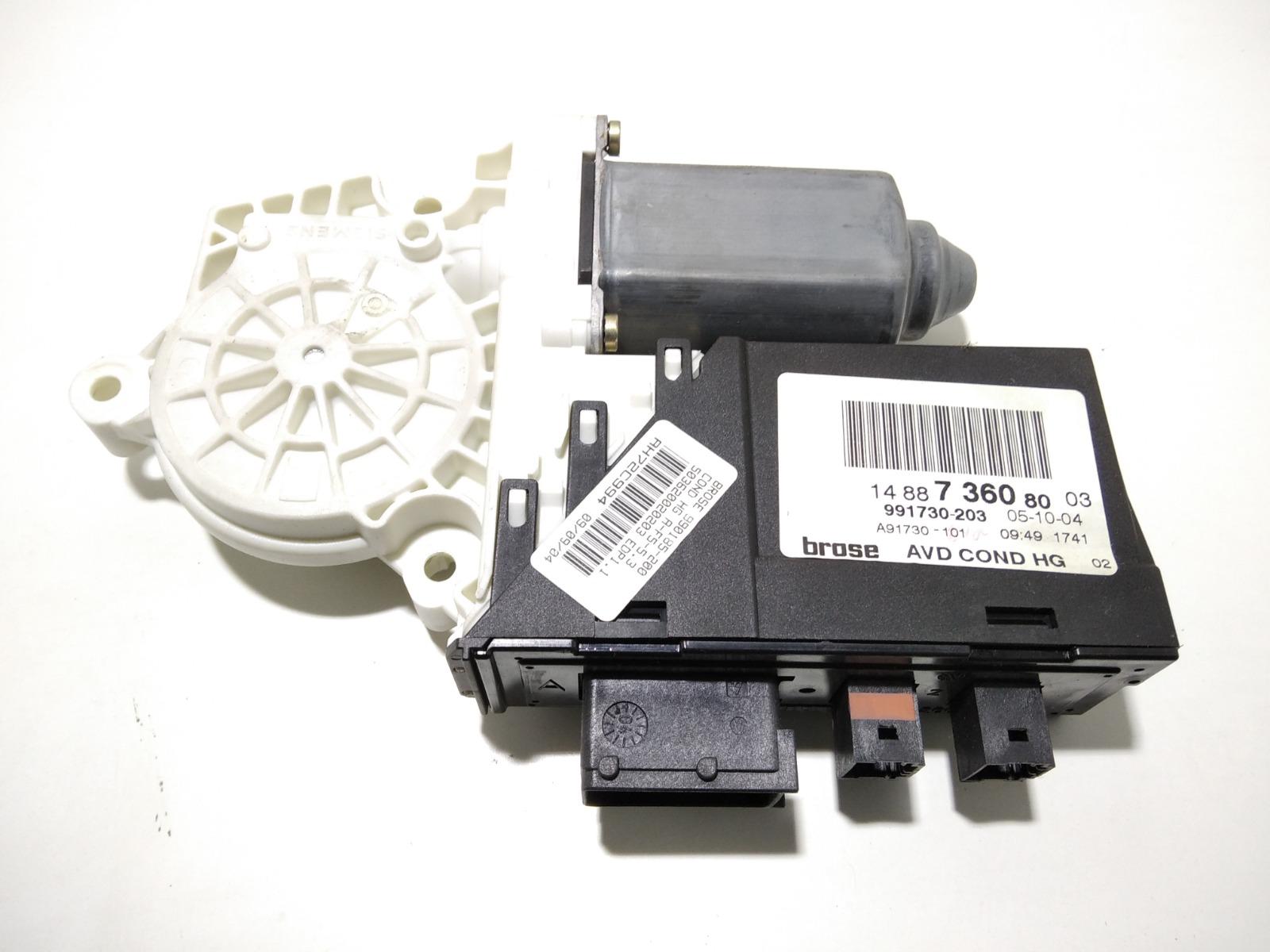 Моторчик стеклоподъемника передний правый Fiat Ulysse 2.0 I 2004 (б/у)