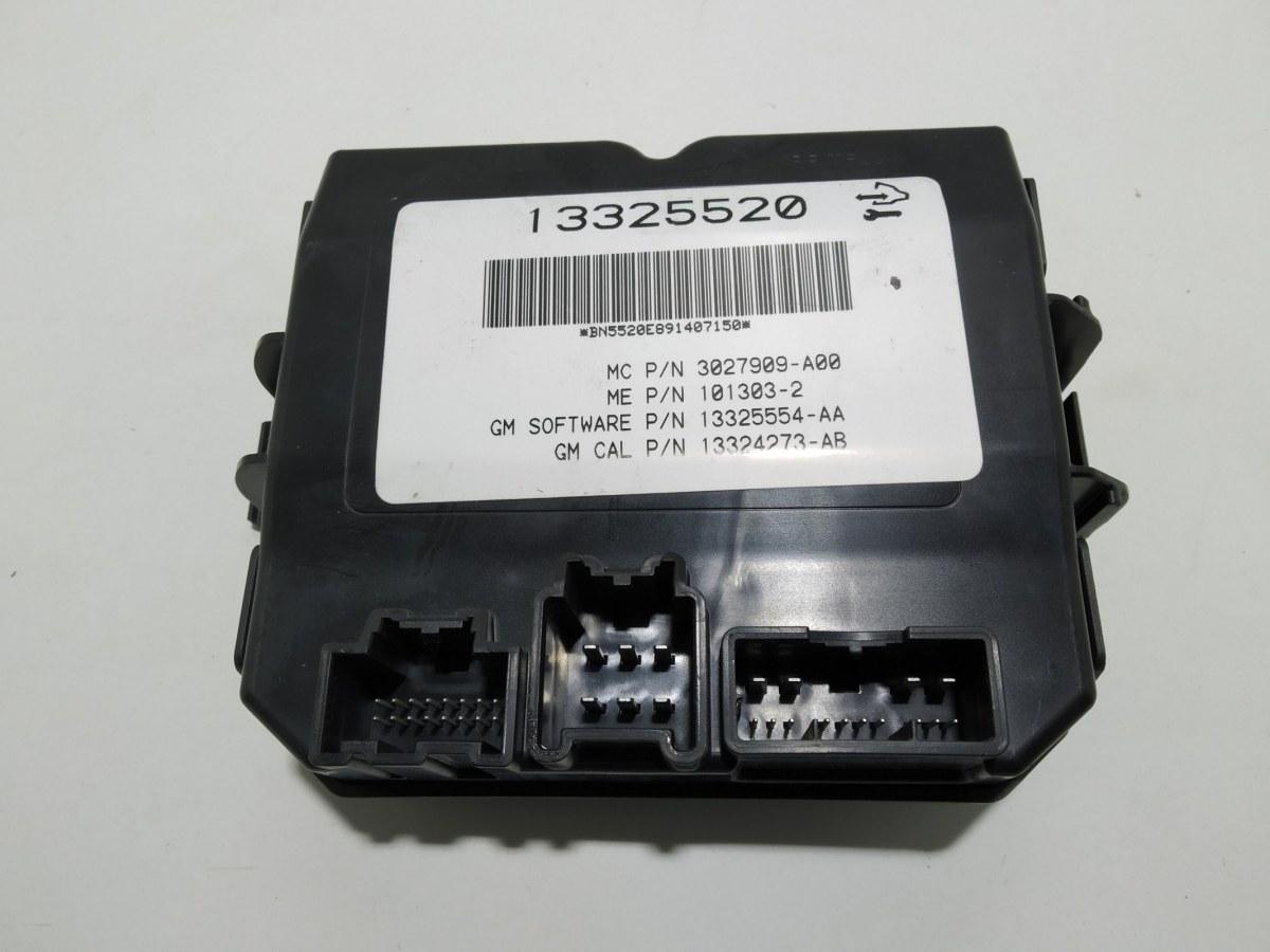 Блок управления крышкой багажника Opel Insignia 2012 (б/у)