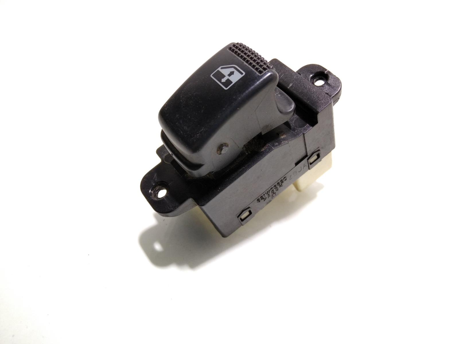 Кнопка стеклоподъемника Hyundai Elantra XD 2.0 CRDI 2004 (б/у)