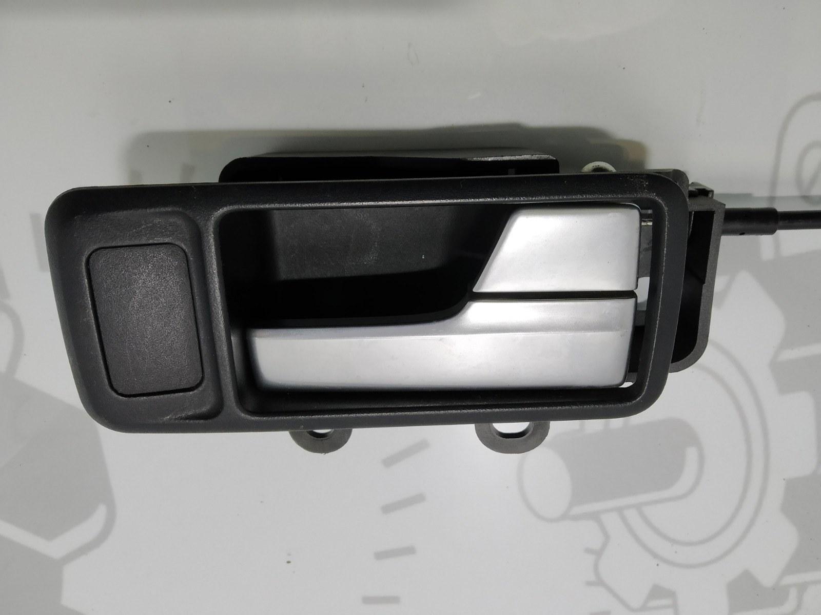 Ручка внутренняя передняя правая Ford C-Max 1.8 TDCI 2008 (б/у)