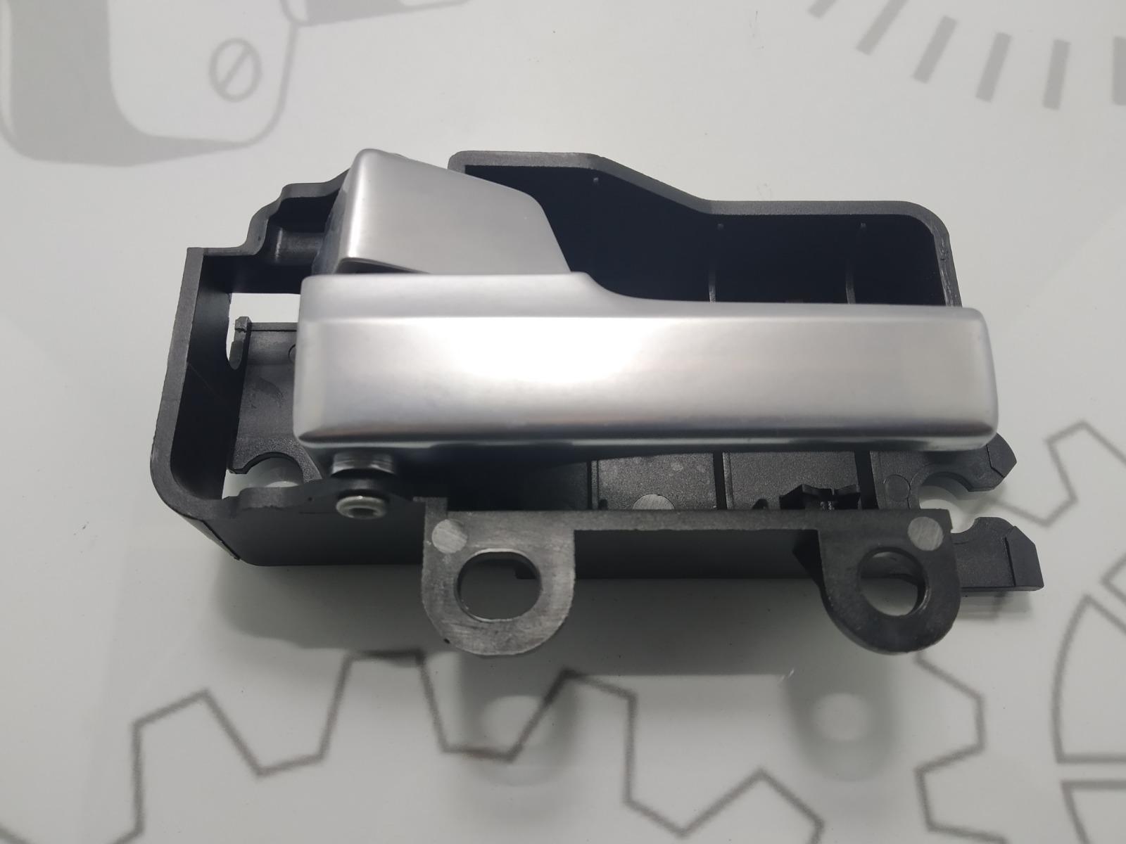 Ручка внутренняя передняя левая Ford C-Max 1.8 TDCI 2008 (б/у)