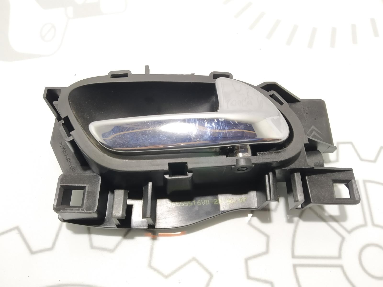 Ручка внутренняя задняя правая Citroen C4 Picasso 2.0 HDI 2008 (б/у)