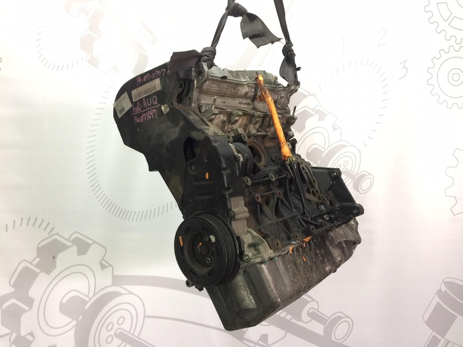 Двигатель бензиновый Audi Tt 8N 1.8 TI 2001 (б/у)