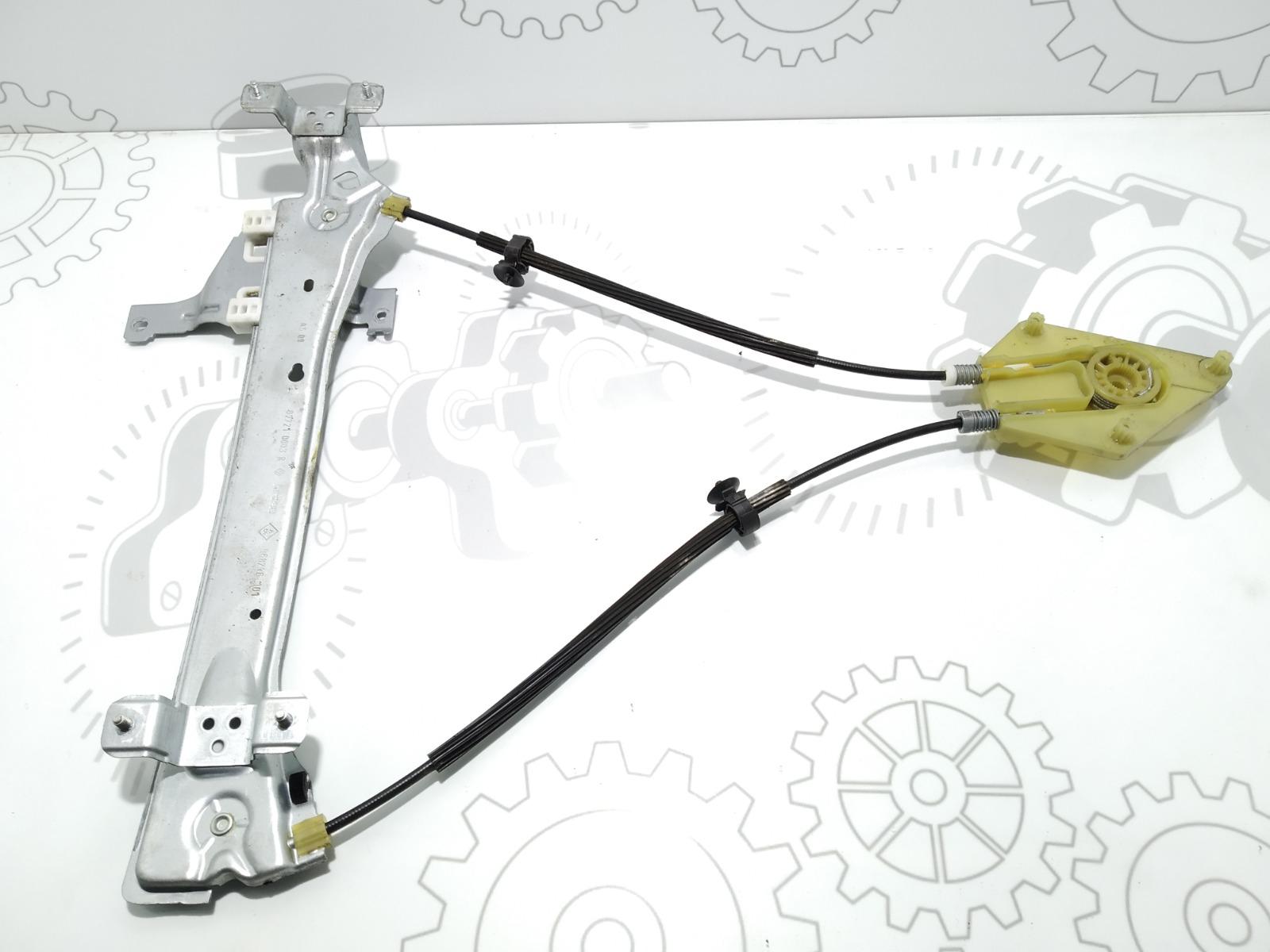 Стеклоподъемник электрический задний левый Renault Megane 1.5 DCI 2009 (б/у)