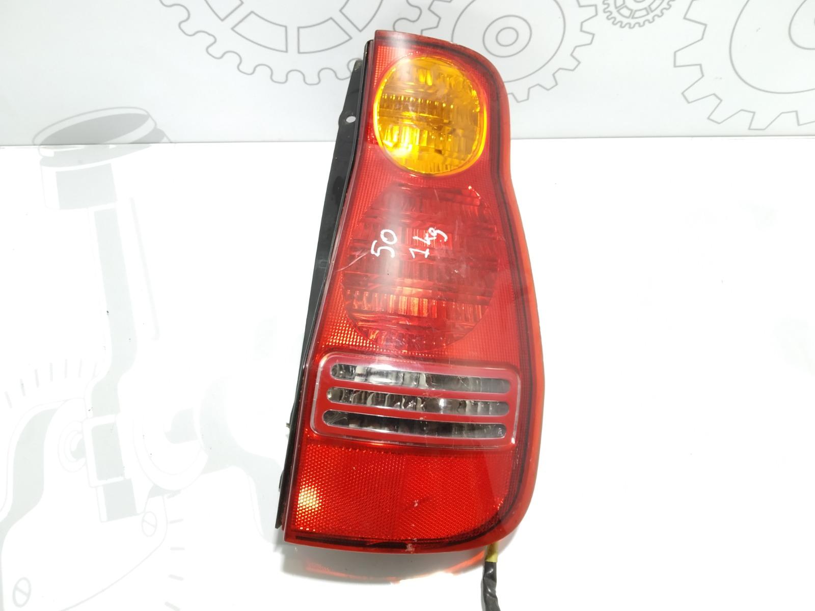 Фонарь задний правый Hyundai Matrix 1.6 I 2004 (б/у)