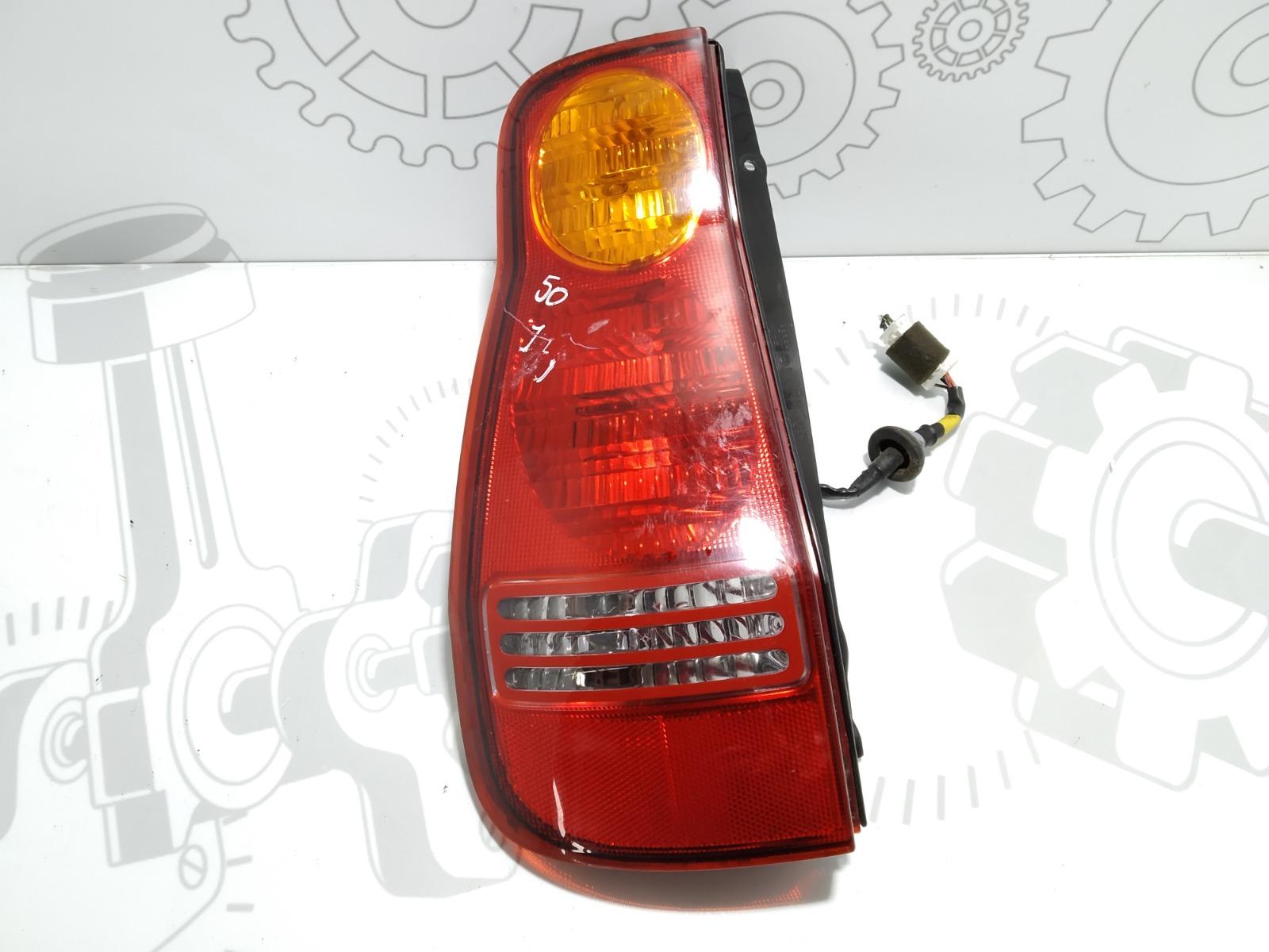 Фонарь задний левый Hyundai Matrix 1.6 I 2004 (б/у)