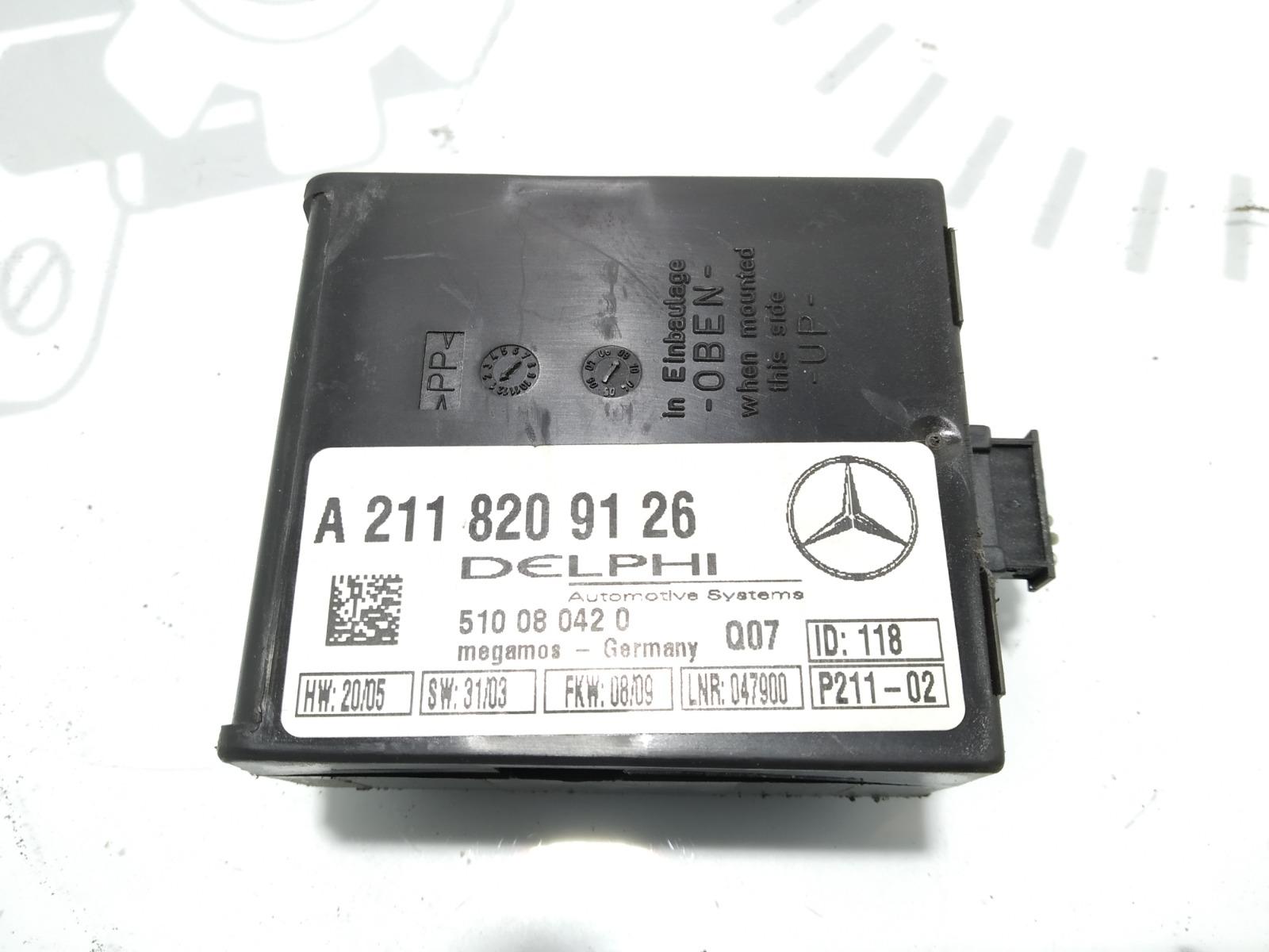 Блок управления сигнализацией Mercedes Clc CL203 2.2 CDI 2009 (б/у)