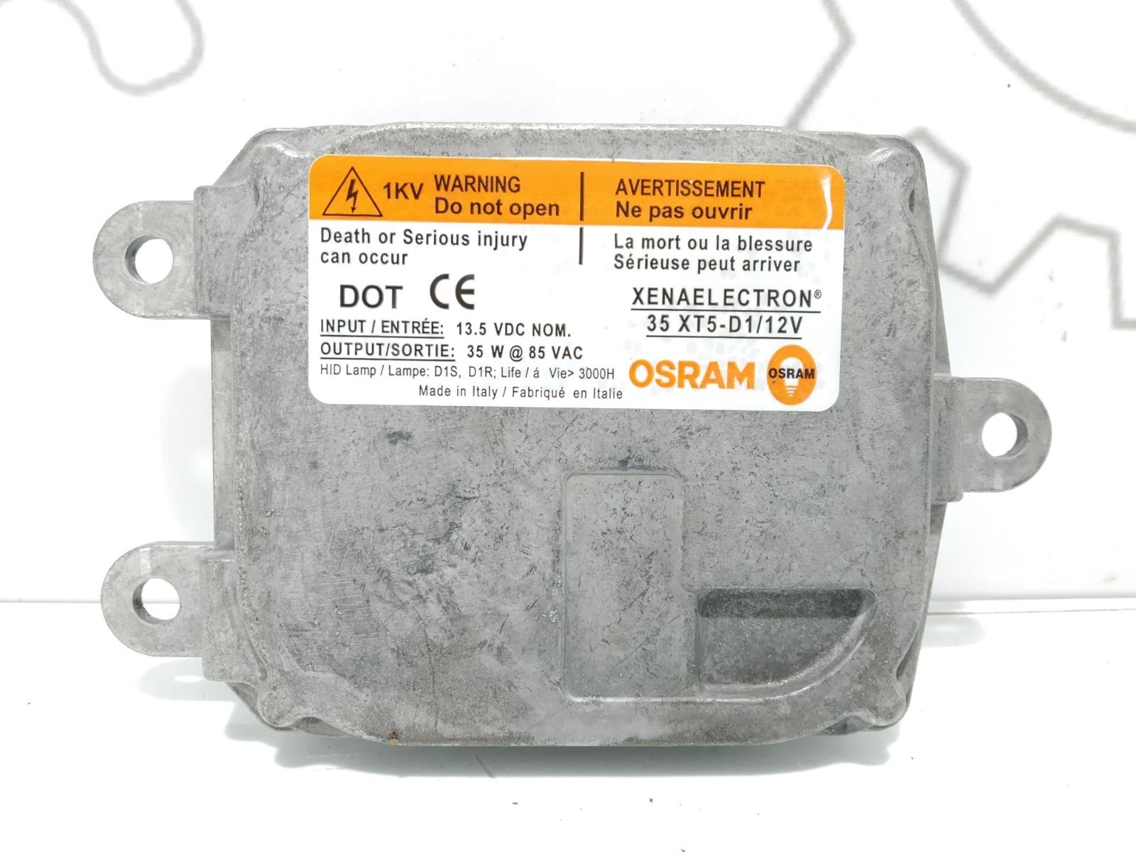 Блок розжига ксенона Skoda Octavia 1.9 TDI 2008 (б/у)