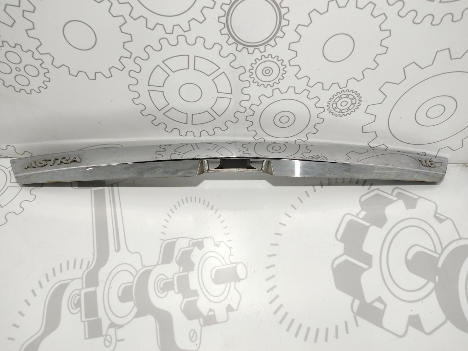 Накладка подсветки номера Opel Astra H 1.6 I 2008 (б/у)